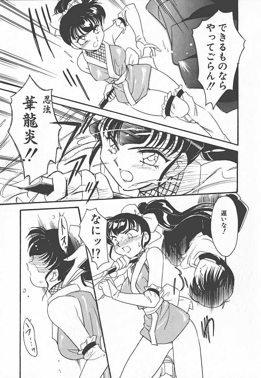 Shinobu 41
