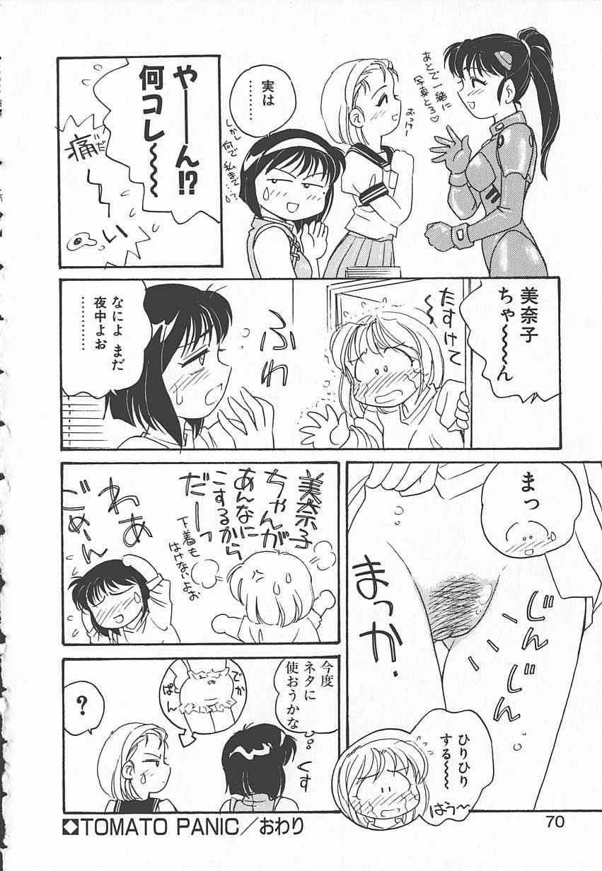 Shinobu 68