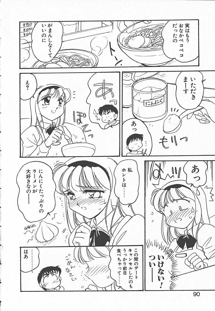 Shinobu 88