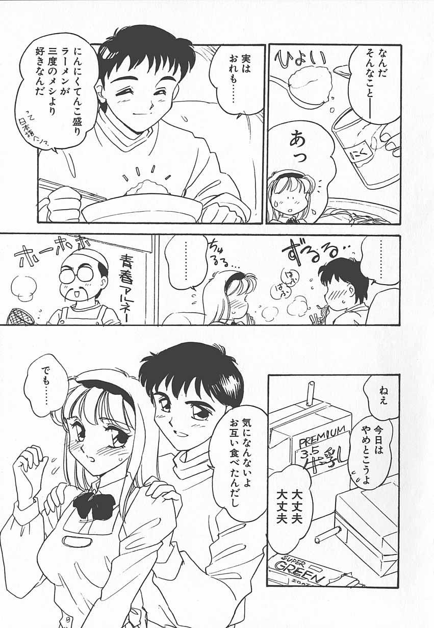 Shinobu 89