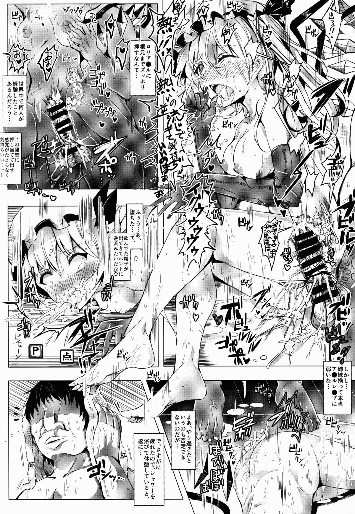 Oidemase!! Jiyuu Fuuzoku Gensoukyou Nihaku Mikka no Tabi - Kisaragi 9