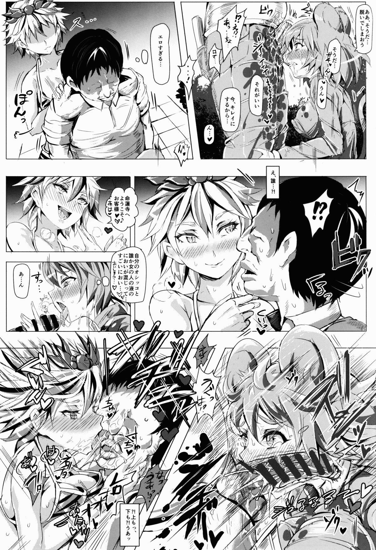 Oidemase!! Jiyuu Fuuzoku Gensoukyou Nihaku Mikka no Tabi - Kisaragi 14