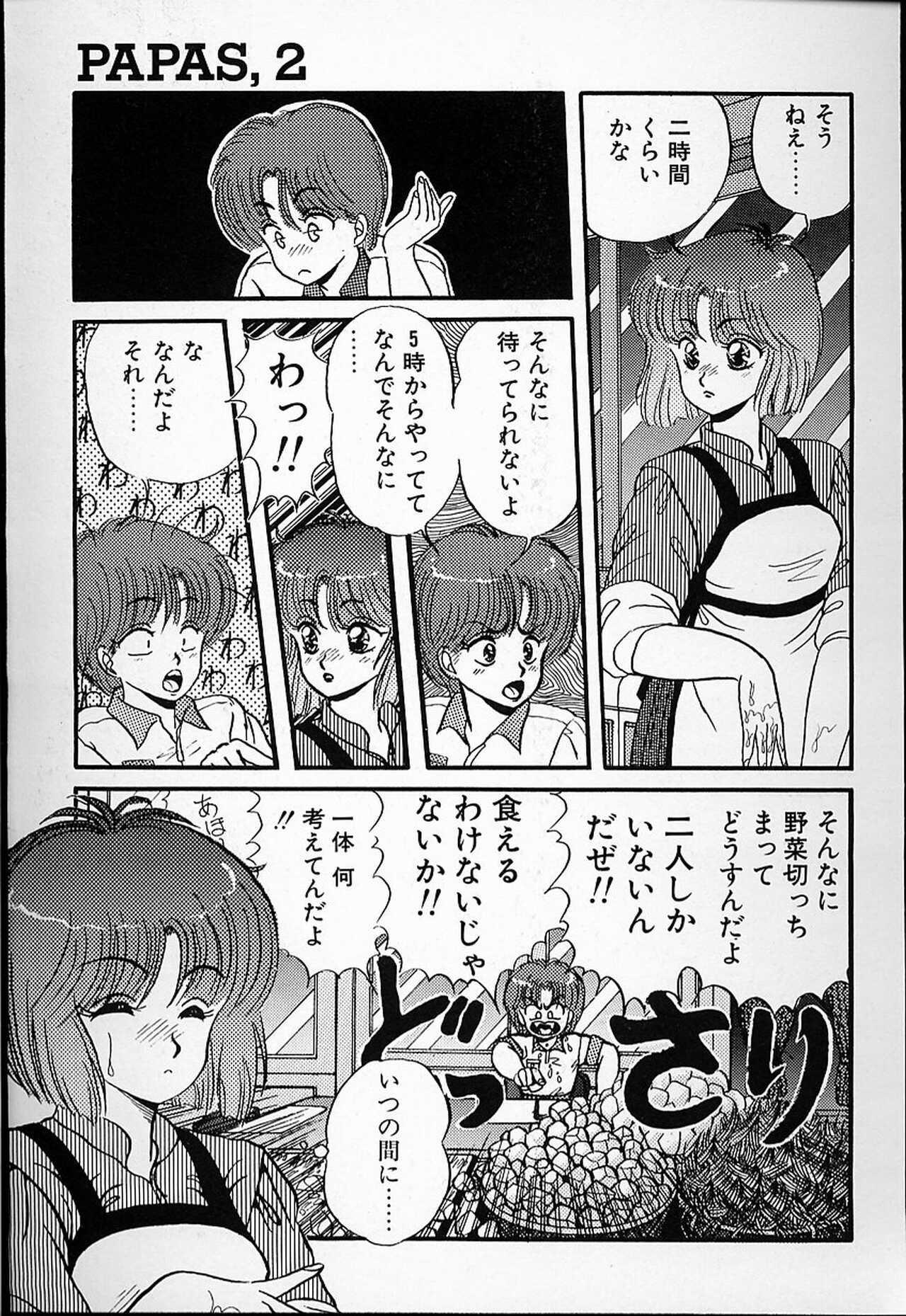 DOKU KINOKO 1 115