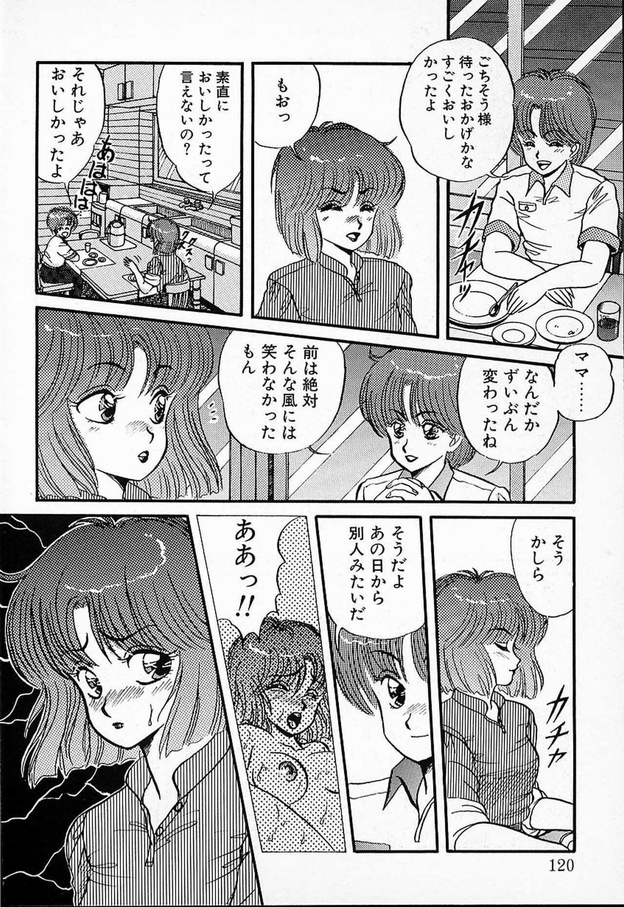 DOKU KINOKO 1 116