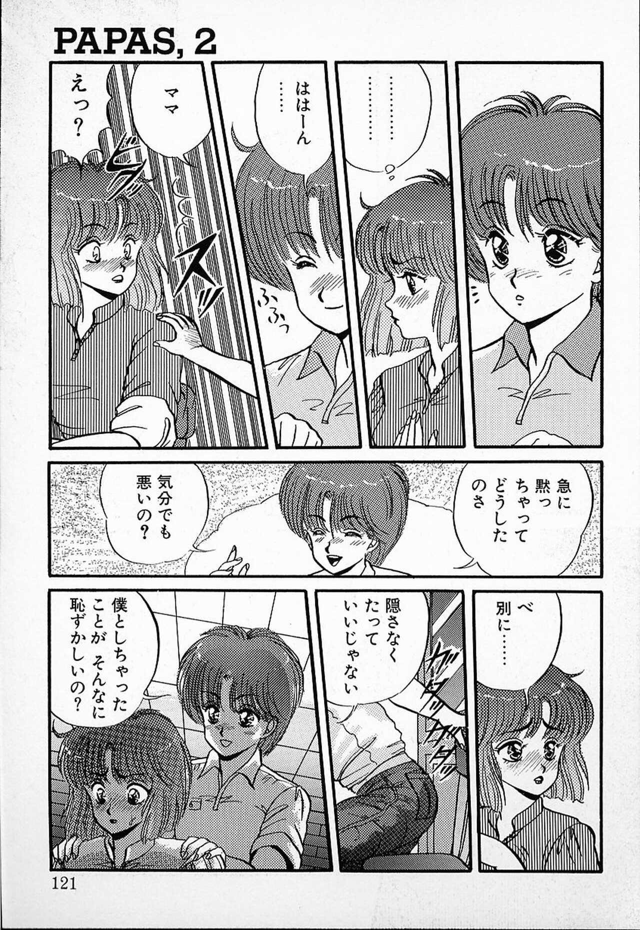 DOKU KINOKO 1 117