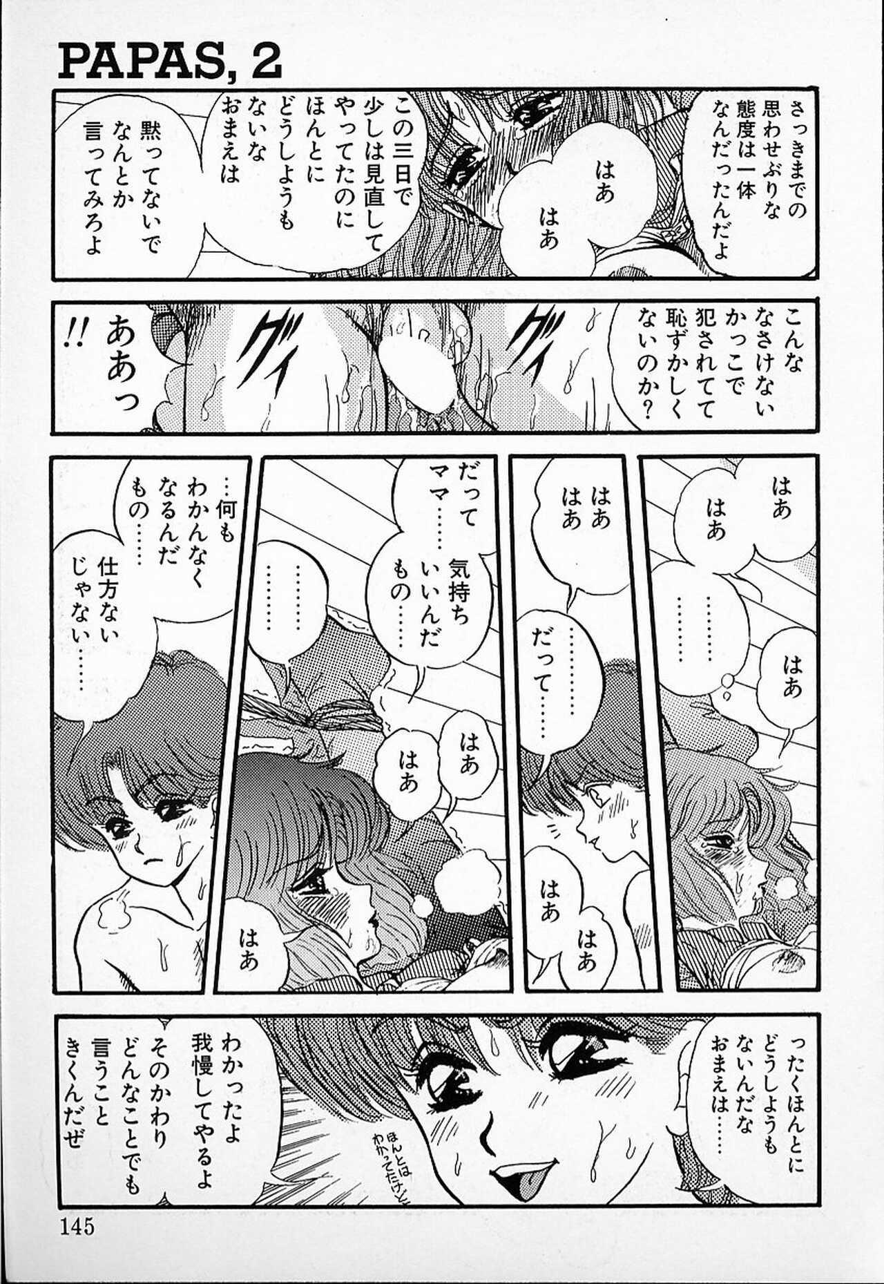DOKU KINOKO 1 141