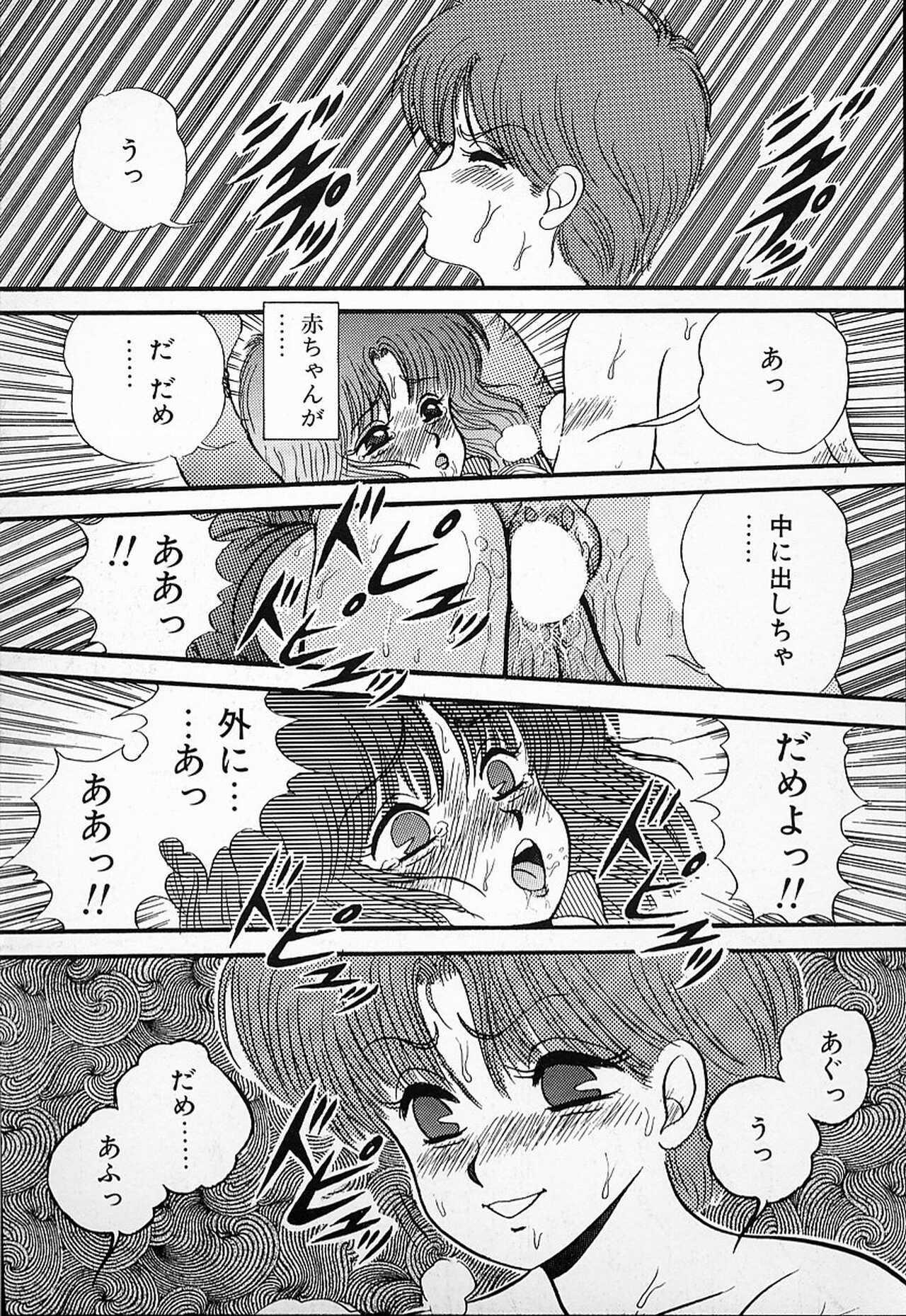 DOKU KINOKO 1 145