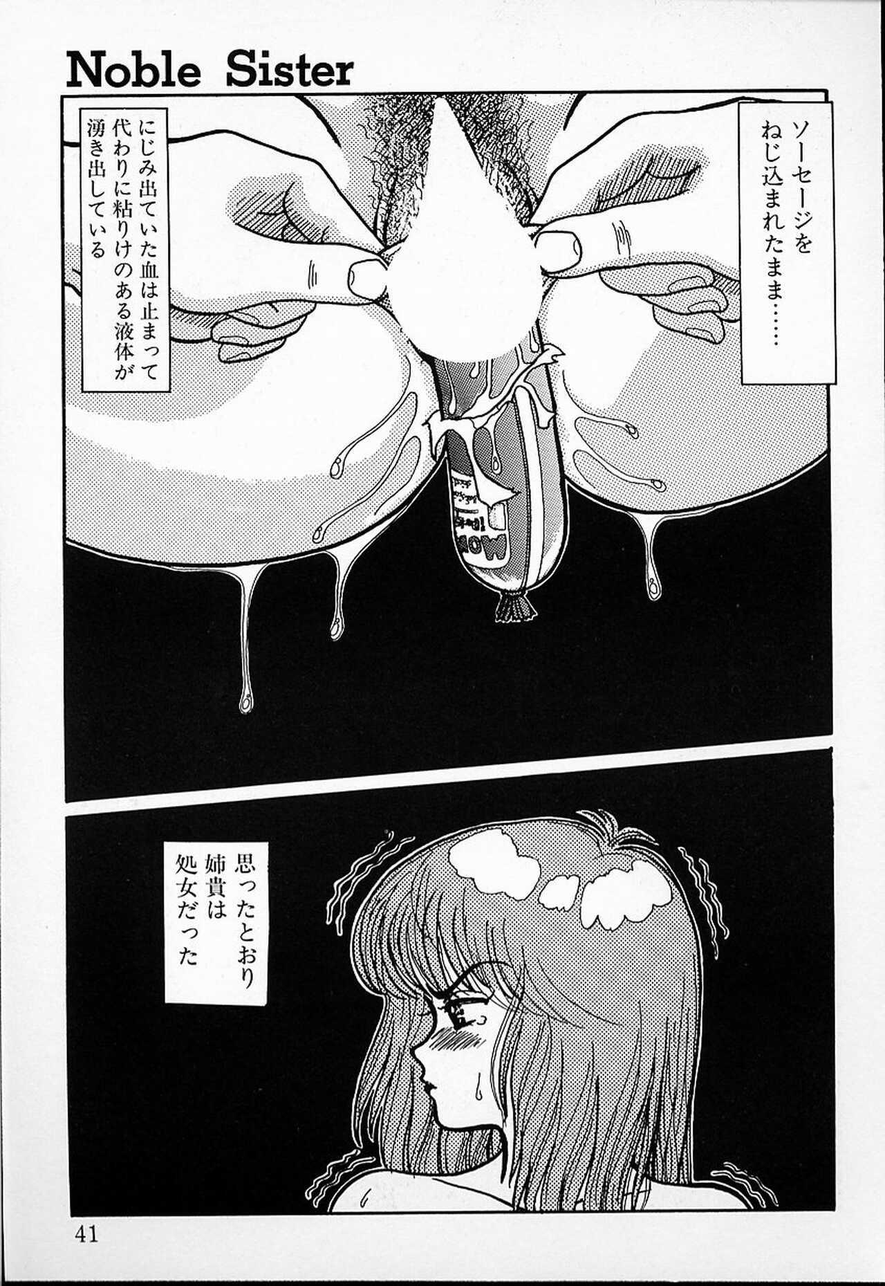 DOKU KINOKO 1 37