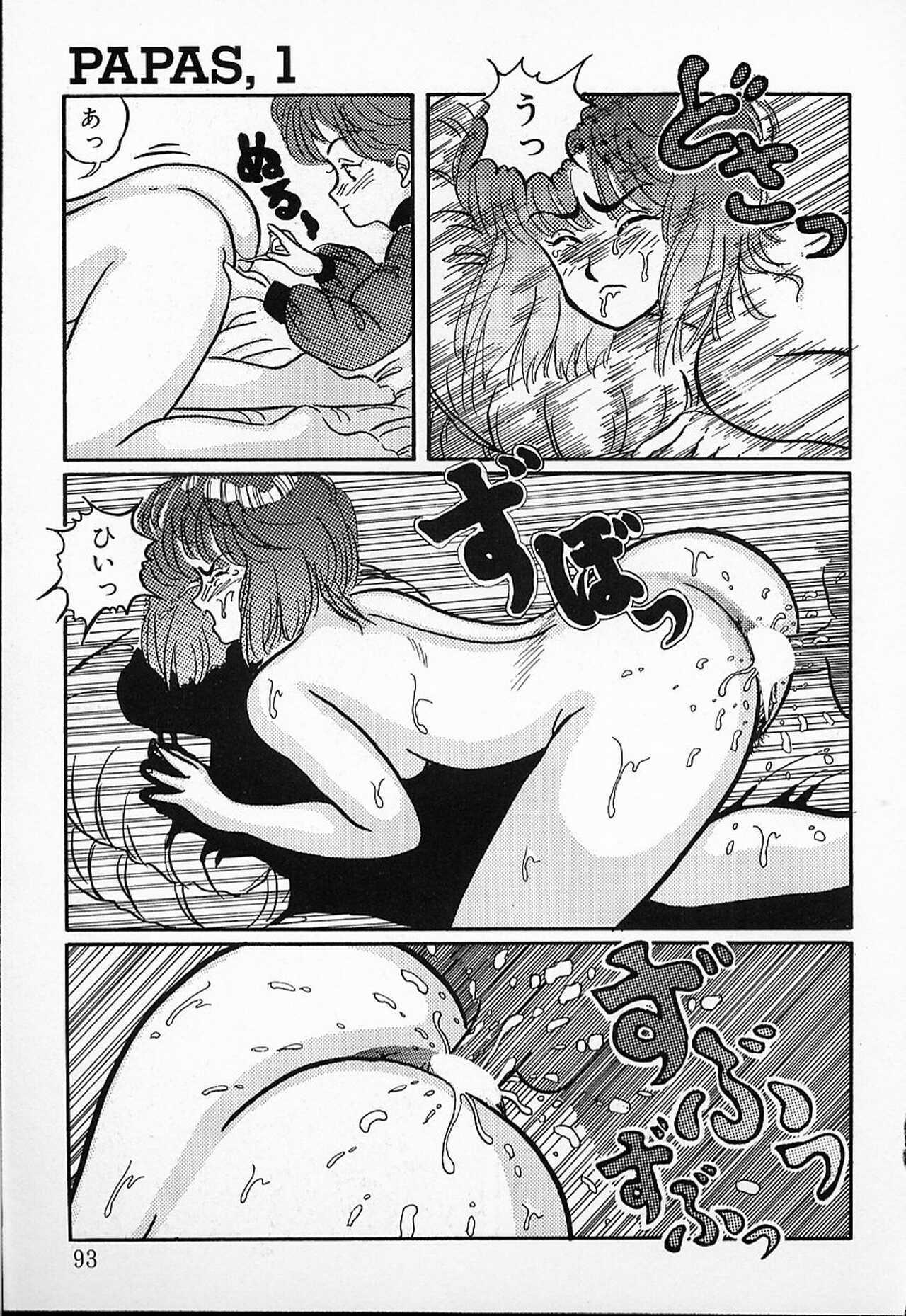 DOKU KINOKO 1 89