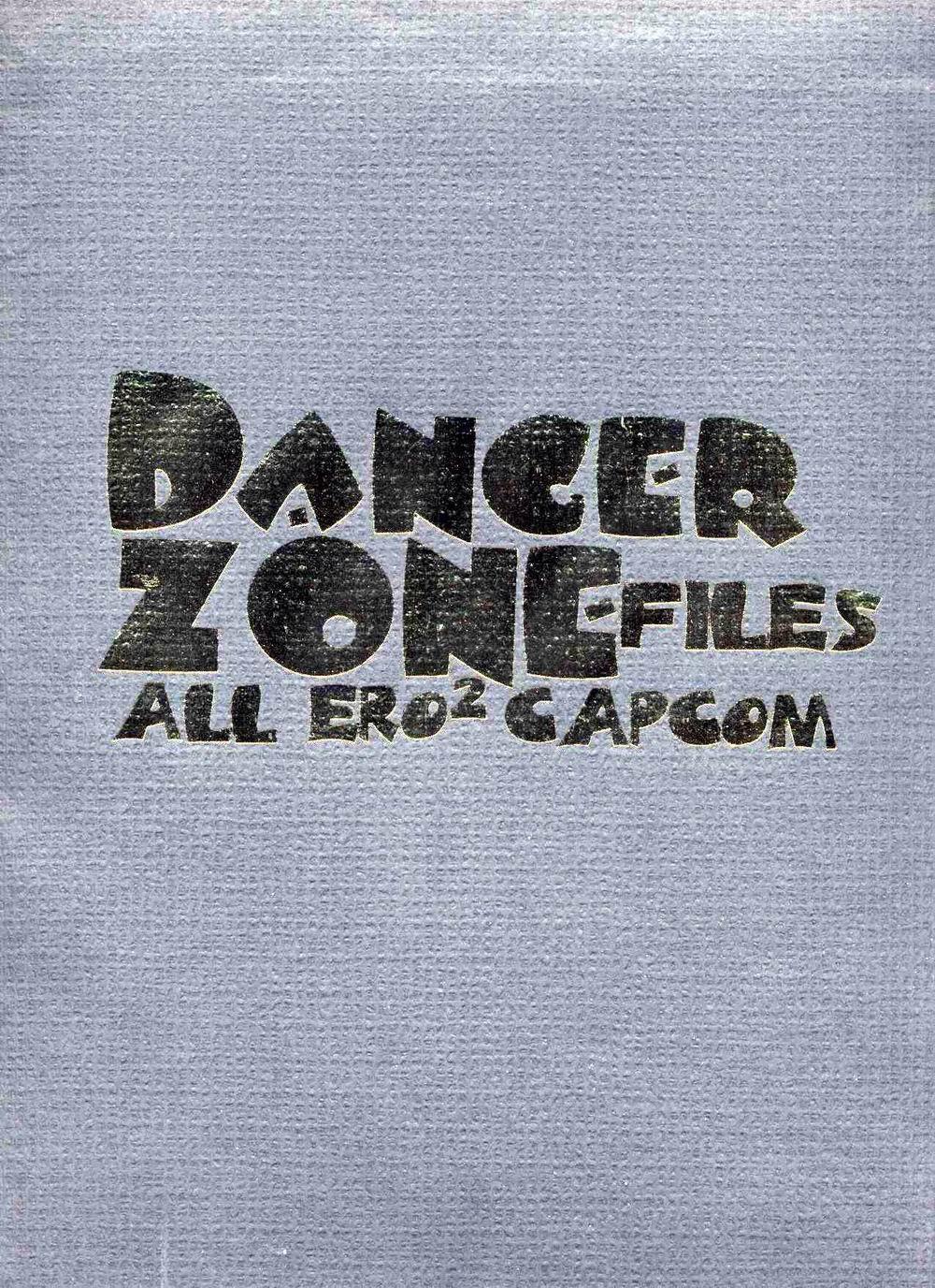 ALL ERO ERO CAPCOM DANGER ZONE 0