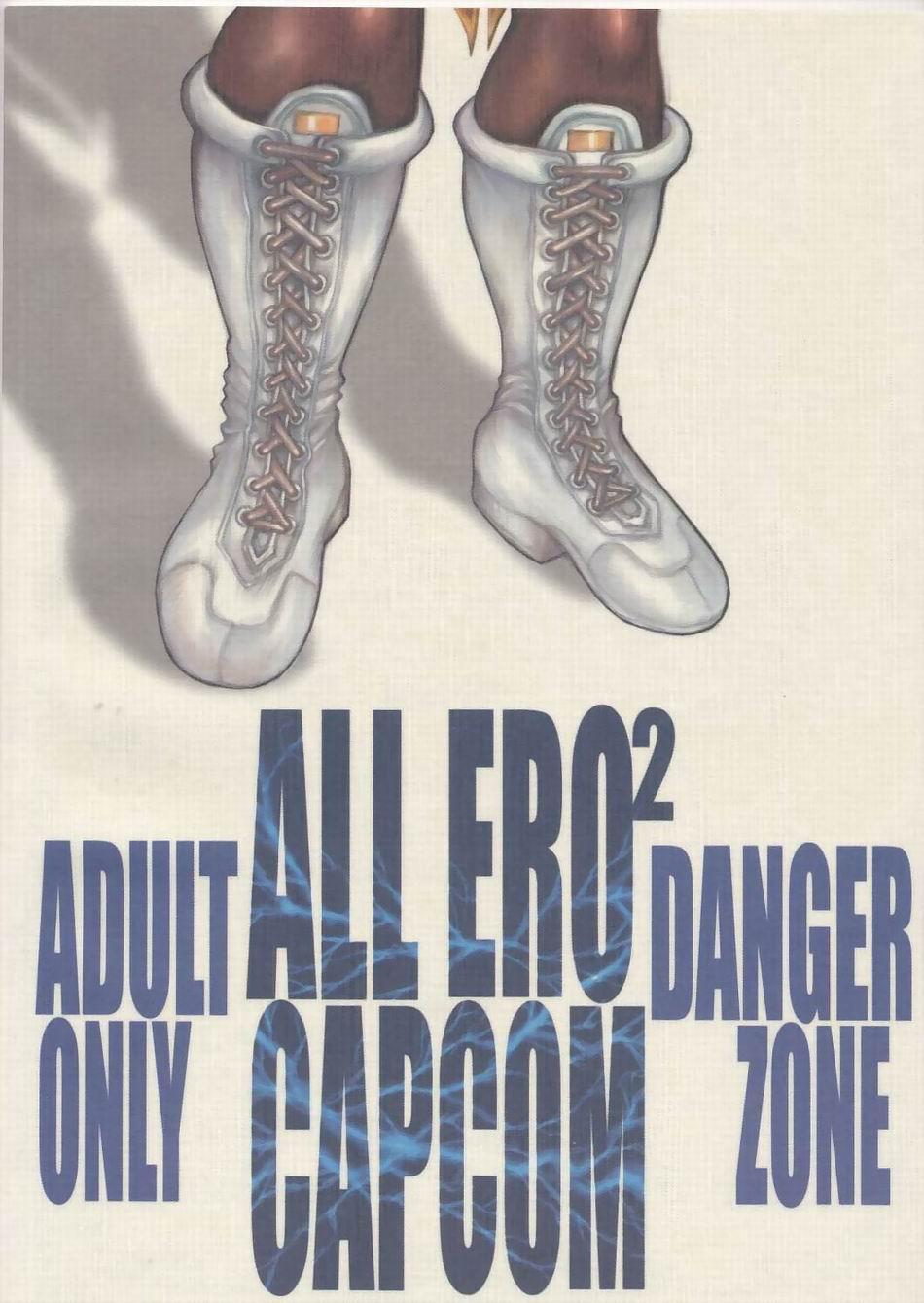 ALL ERO ERO CAPCOM DANGER ZONE 35