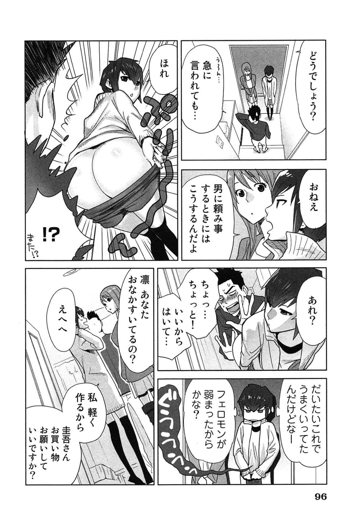 Megami to Ichinen Kura Shite Mita. 2 99