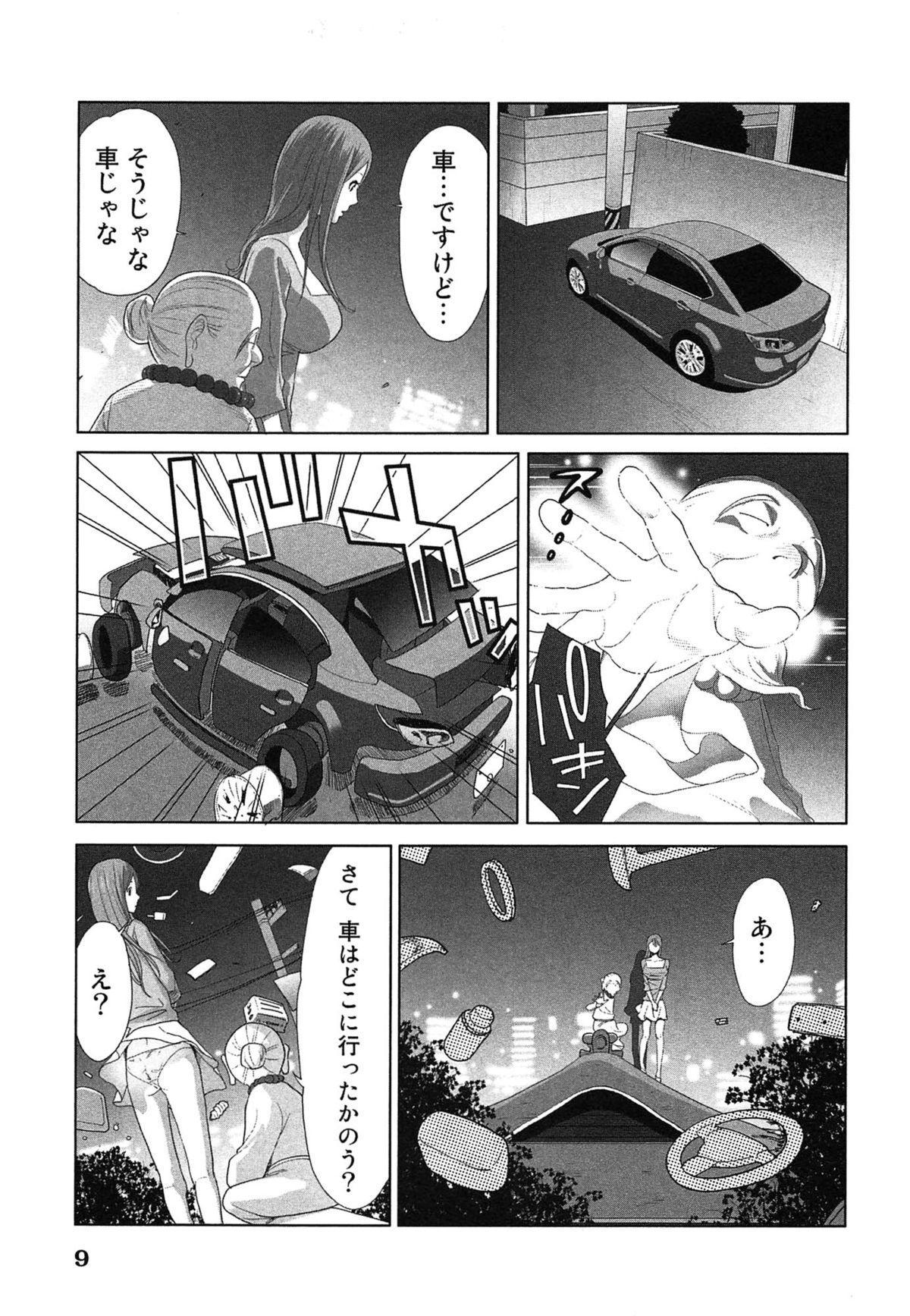 Megami to Ichinen Kura Shite Mita. 2 12