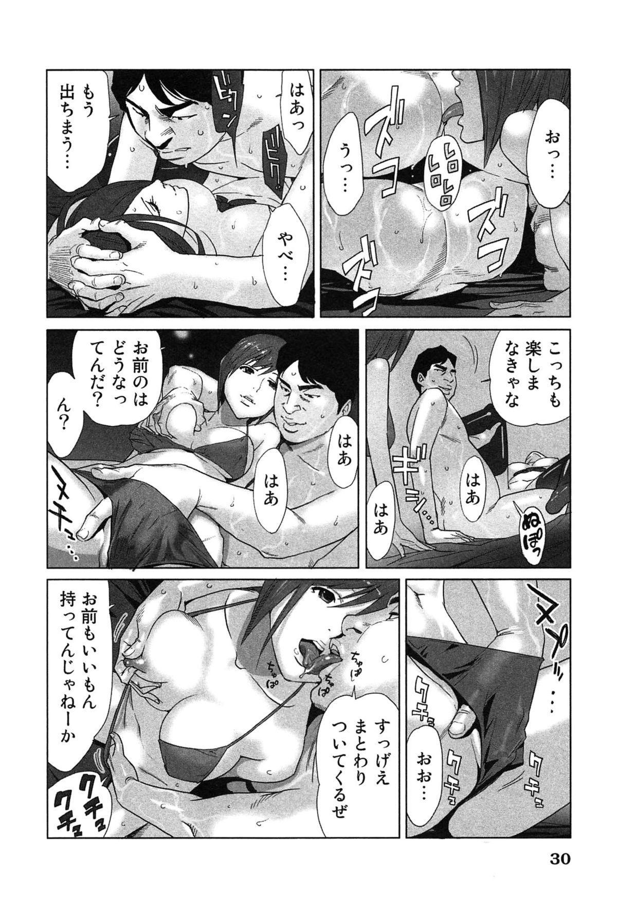 Megami to Ichinen Kura Shite Mita. 2 33
