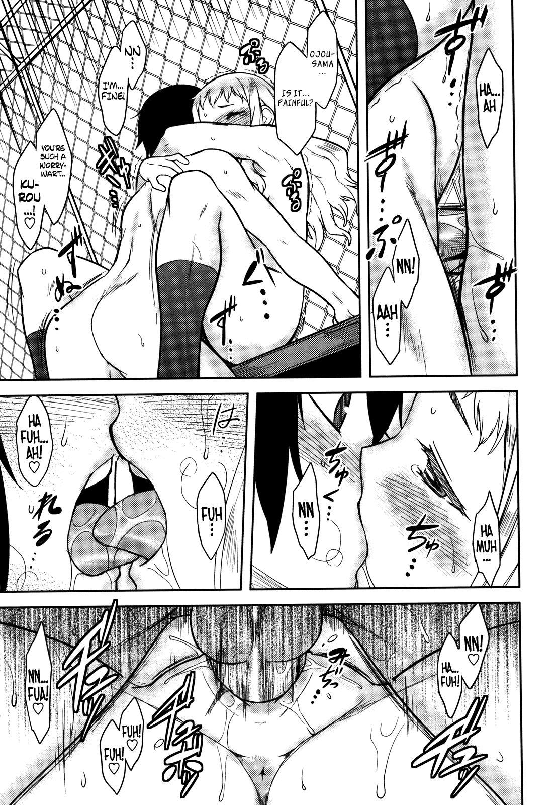 Bokunchi no Mikage-san 110