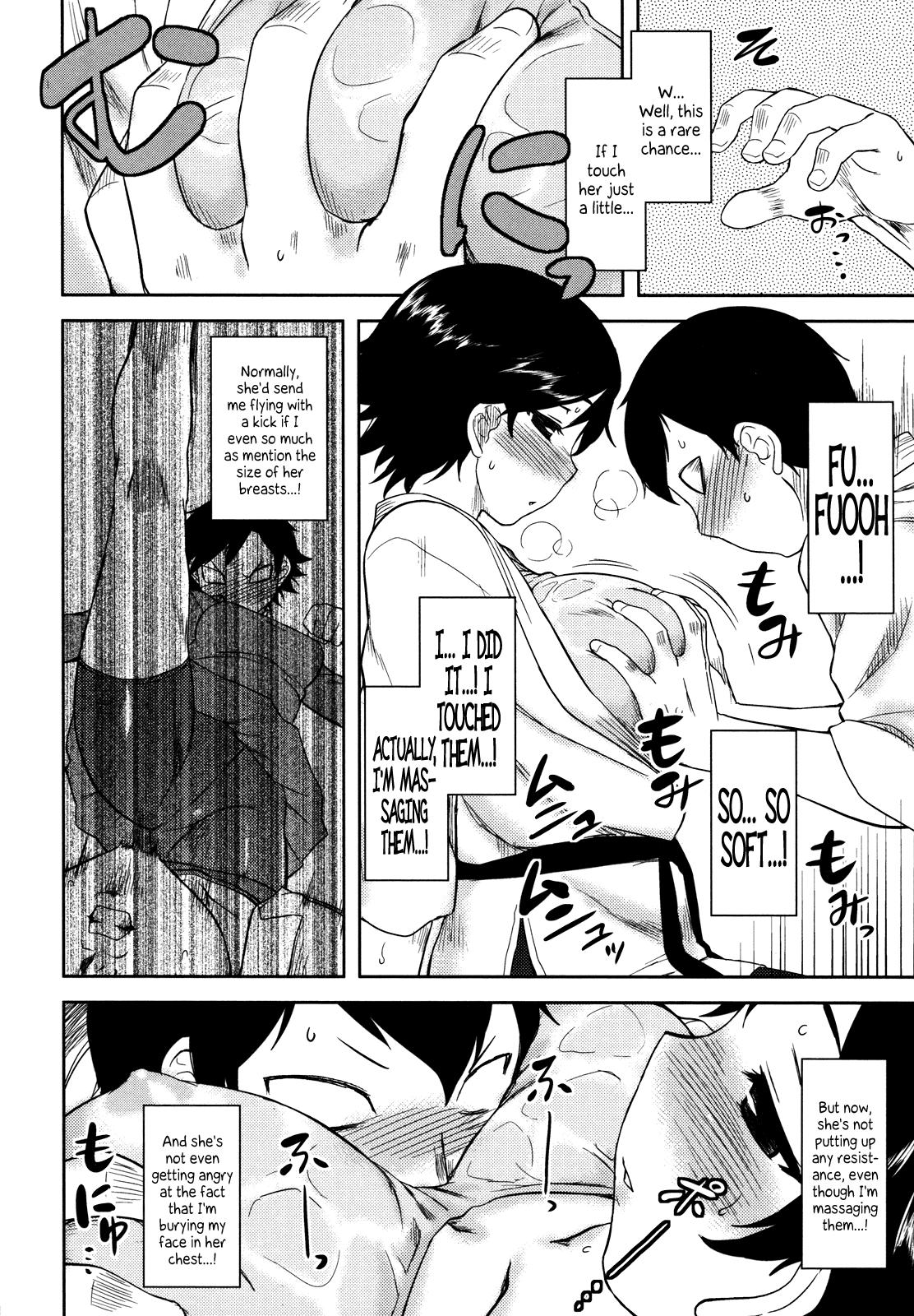 Bokunchi no Mikage-san 47
