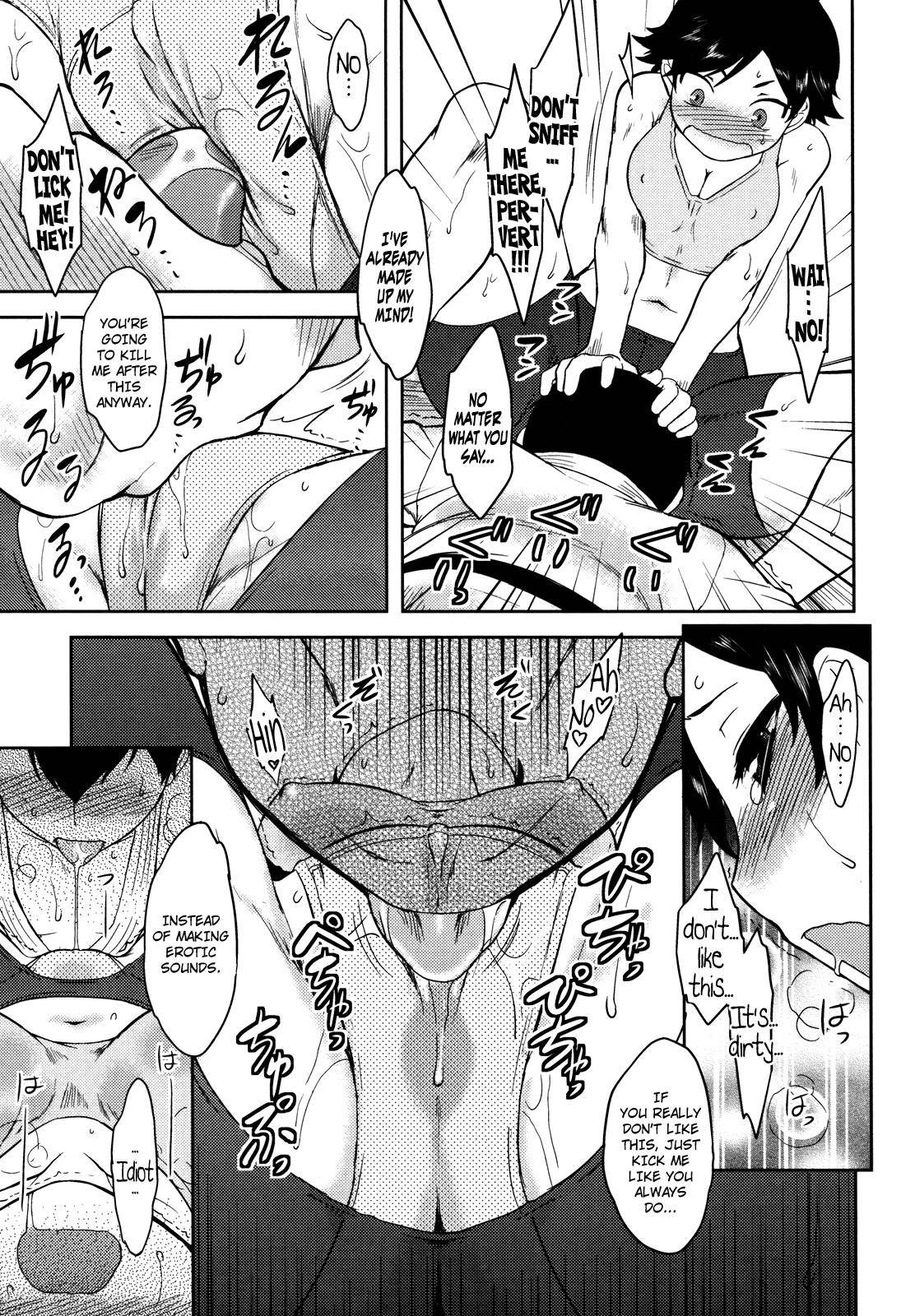 Bokunchi no Mikage-san 54