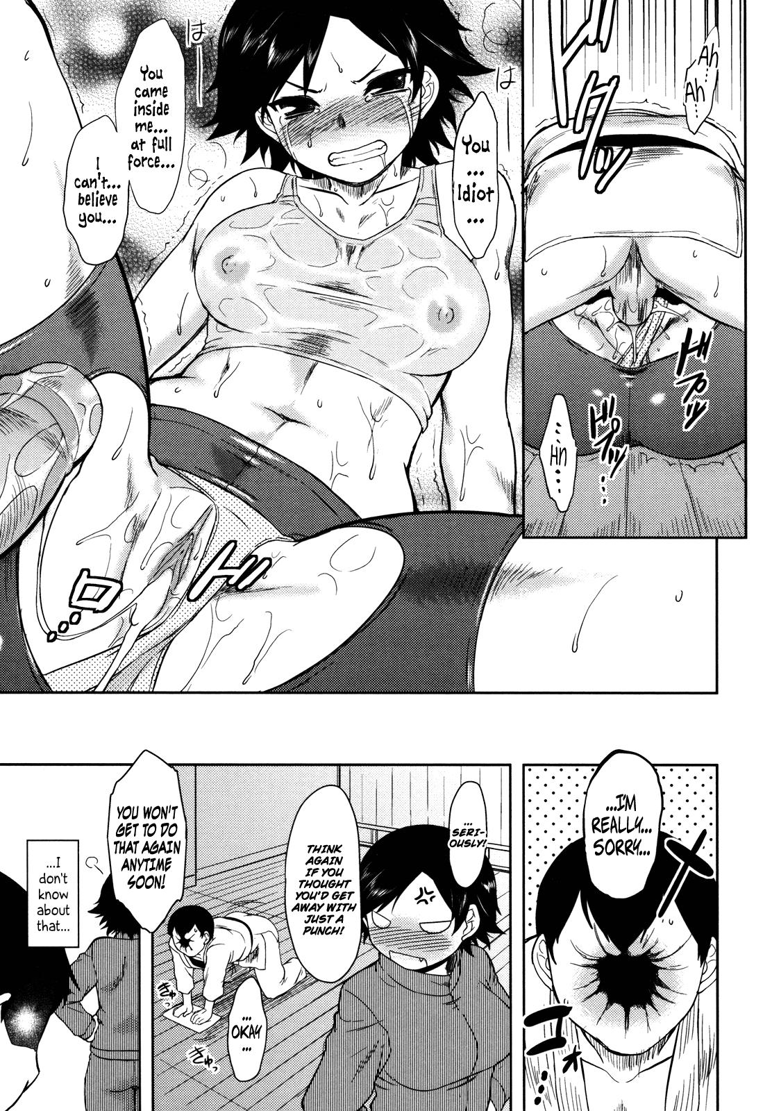 Bokunchi no Mikage-san 58