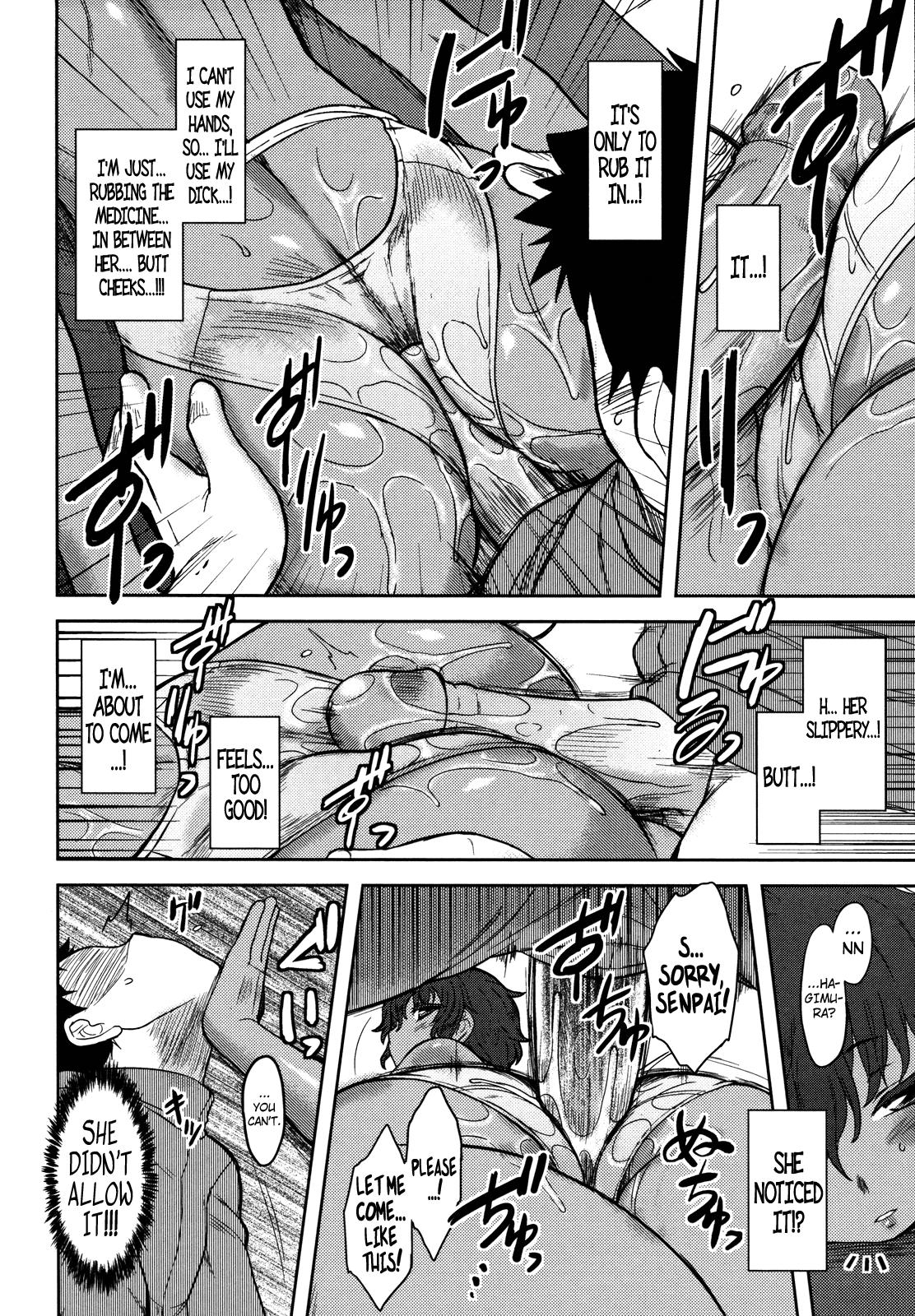 Bokunchi no Mikage-san 71
