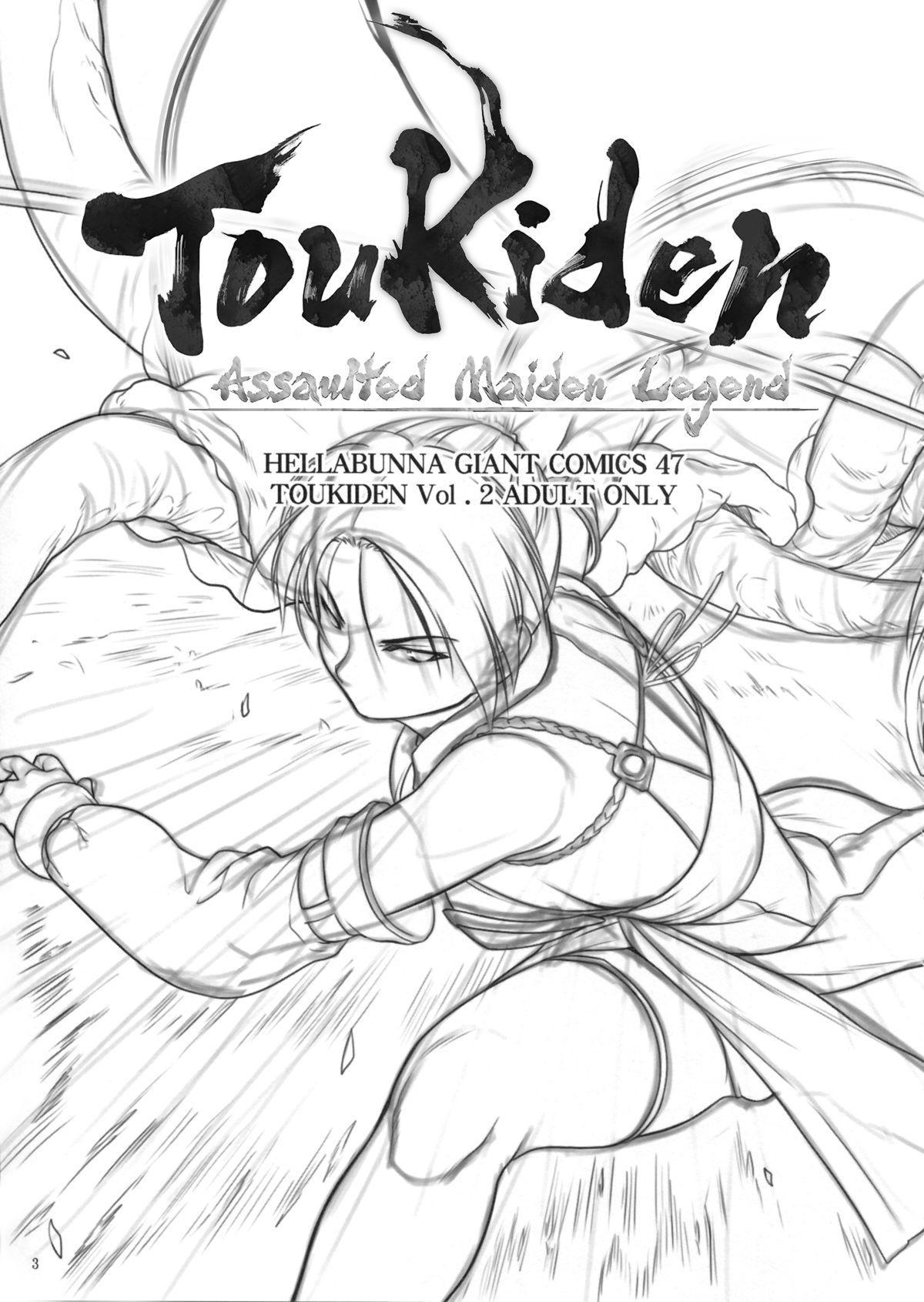 Toukiden Vol. 2 1