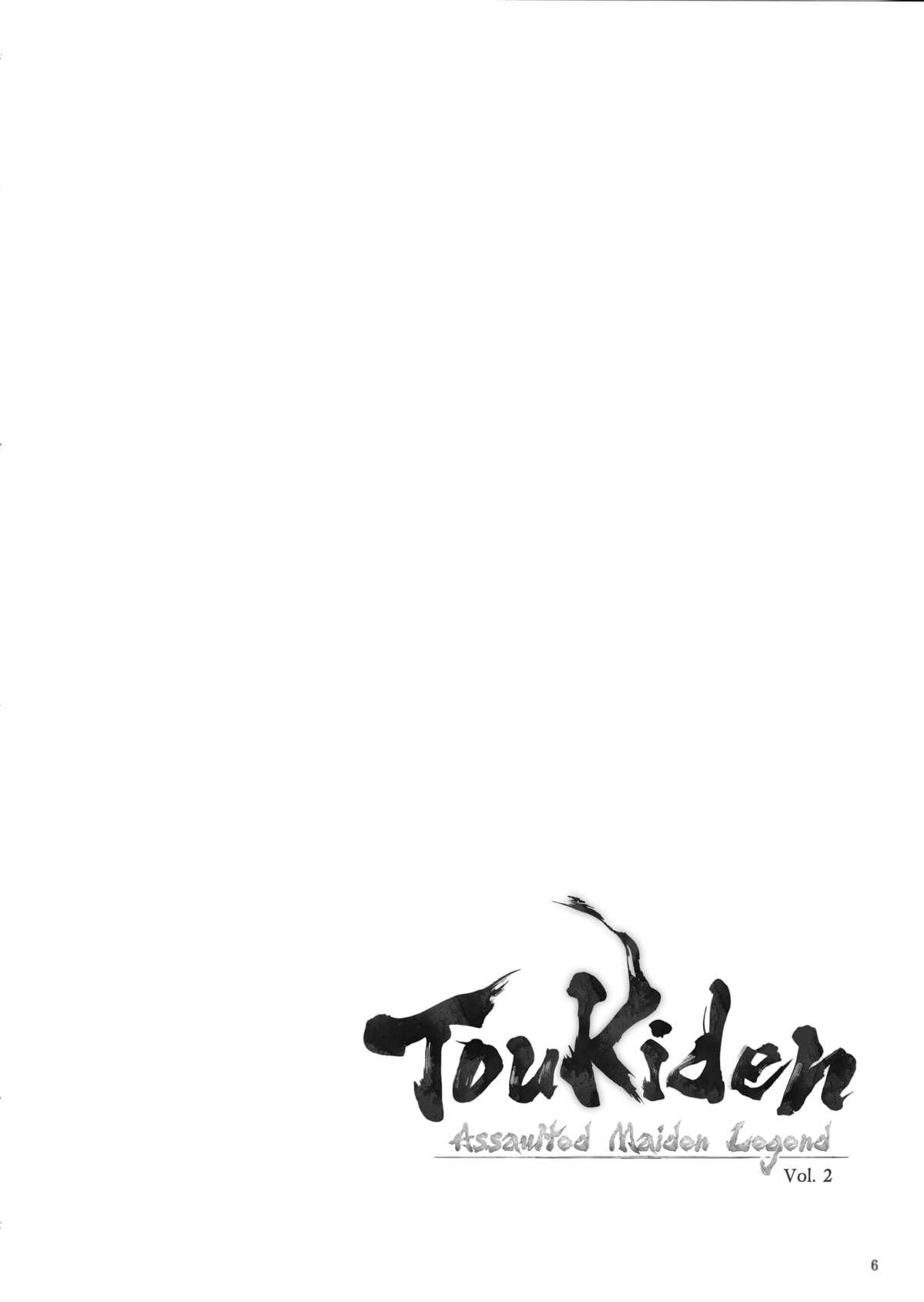 Toukiden Vol. 2 3