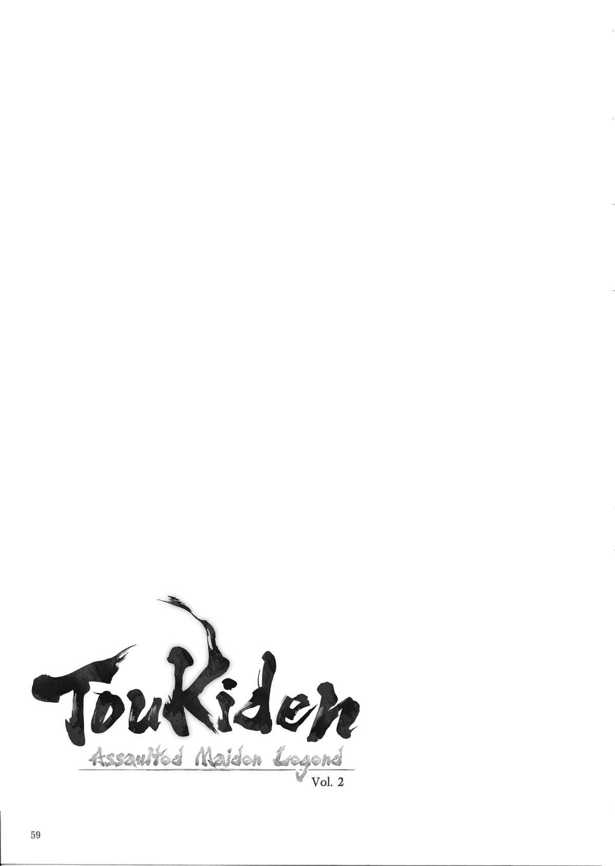 Toukiden Vol. 2 56