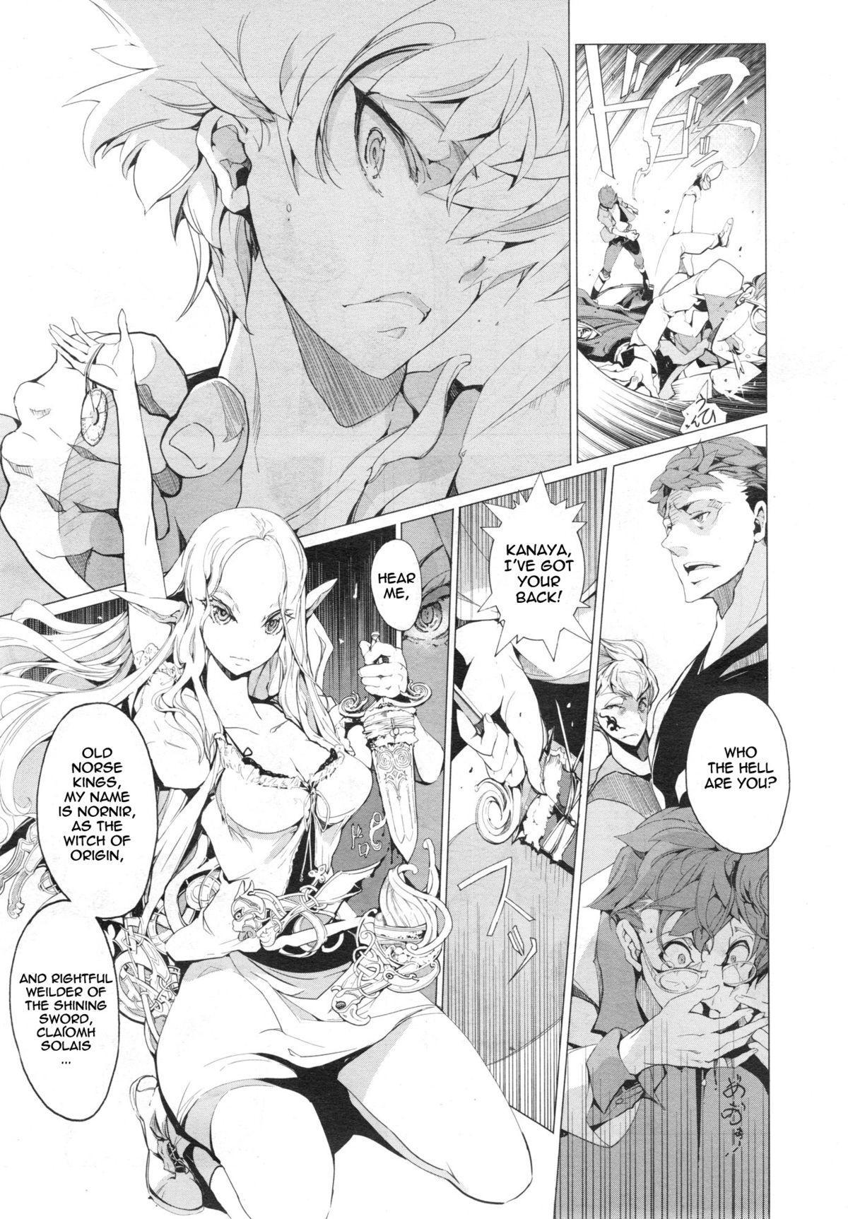 Elf no Yomeiri | Elven Bride Ch. 1-4 18