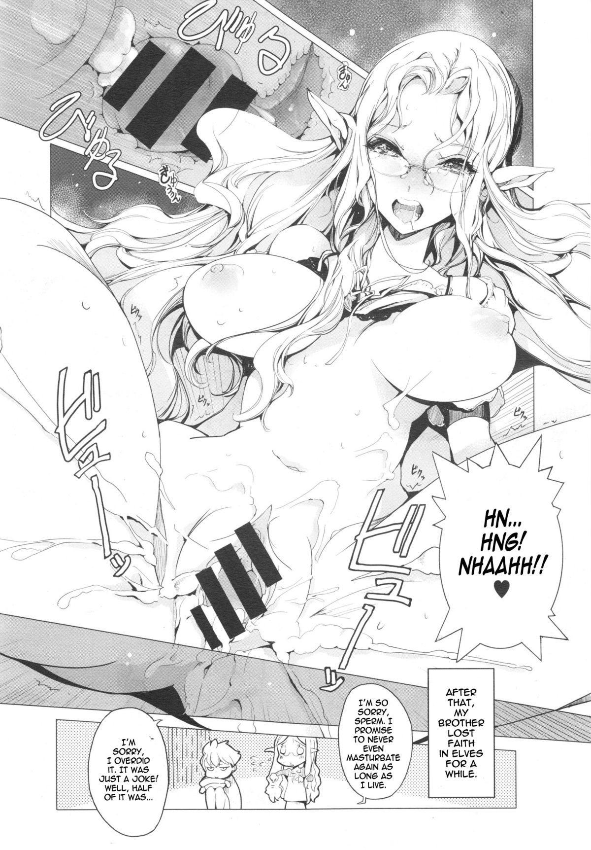 Elf no Yomeiri | Elven Bride Ch. 1-4 31