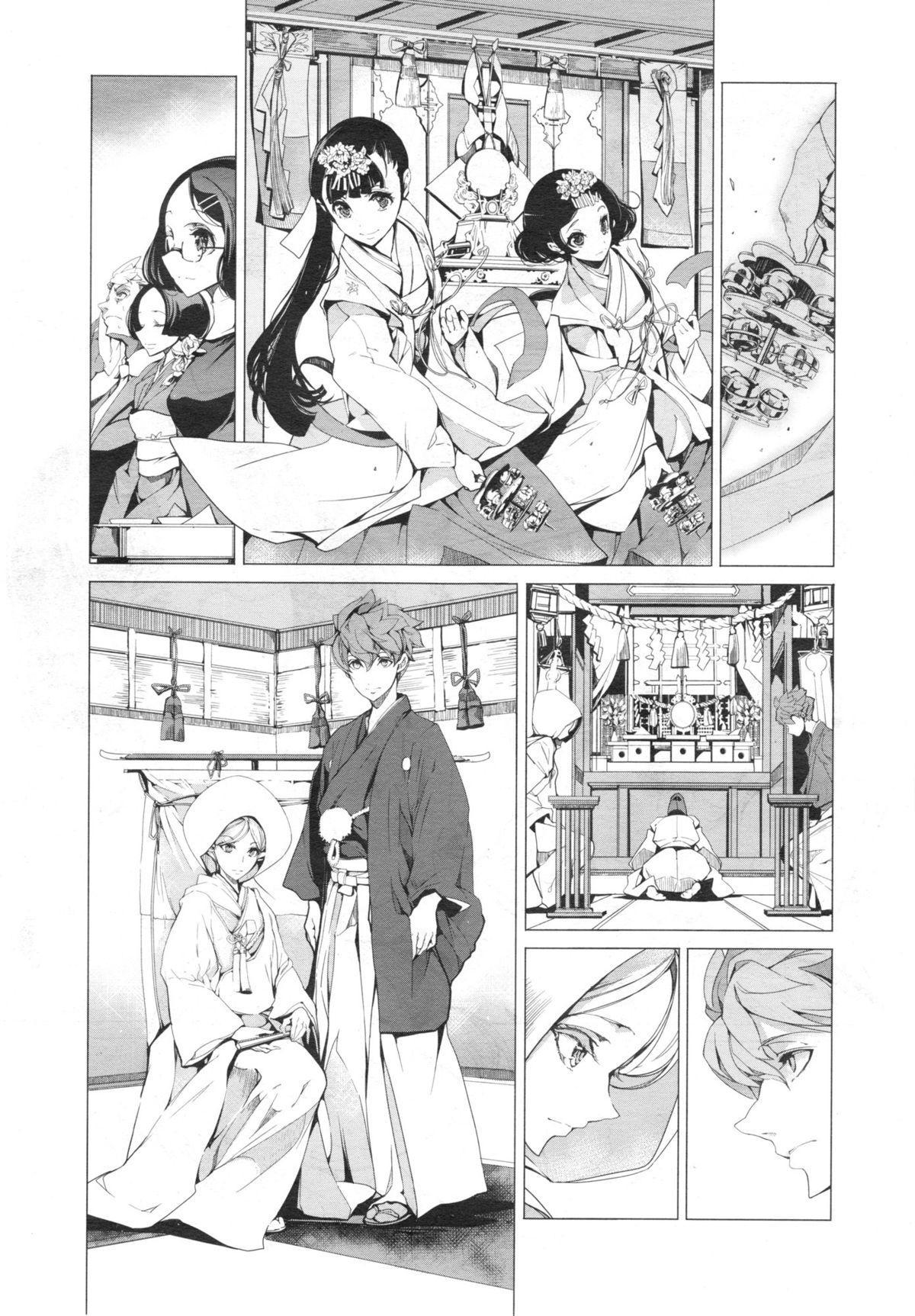 Elf no Yomeiri | Elven Bride Ch. 1-4 34