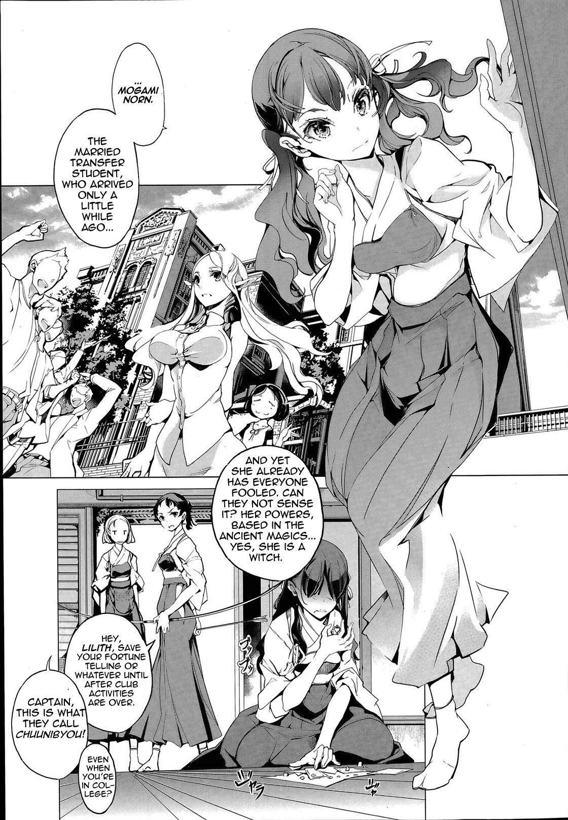 Elf no Yomeiri | Elven Bride Ch. 1-4 58