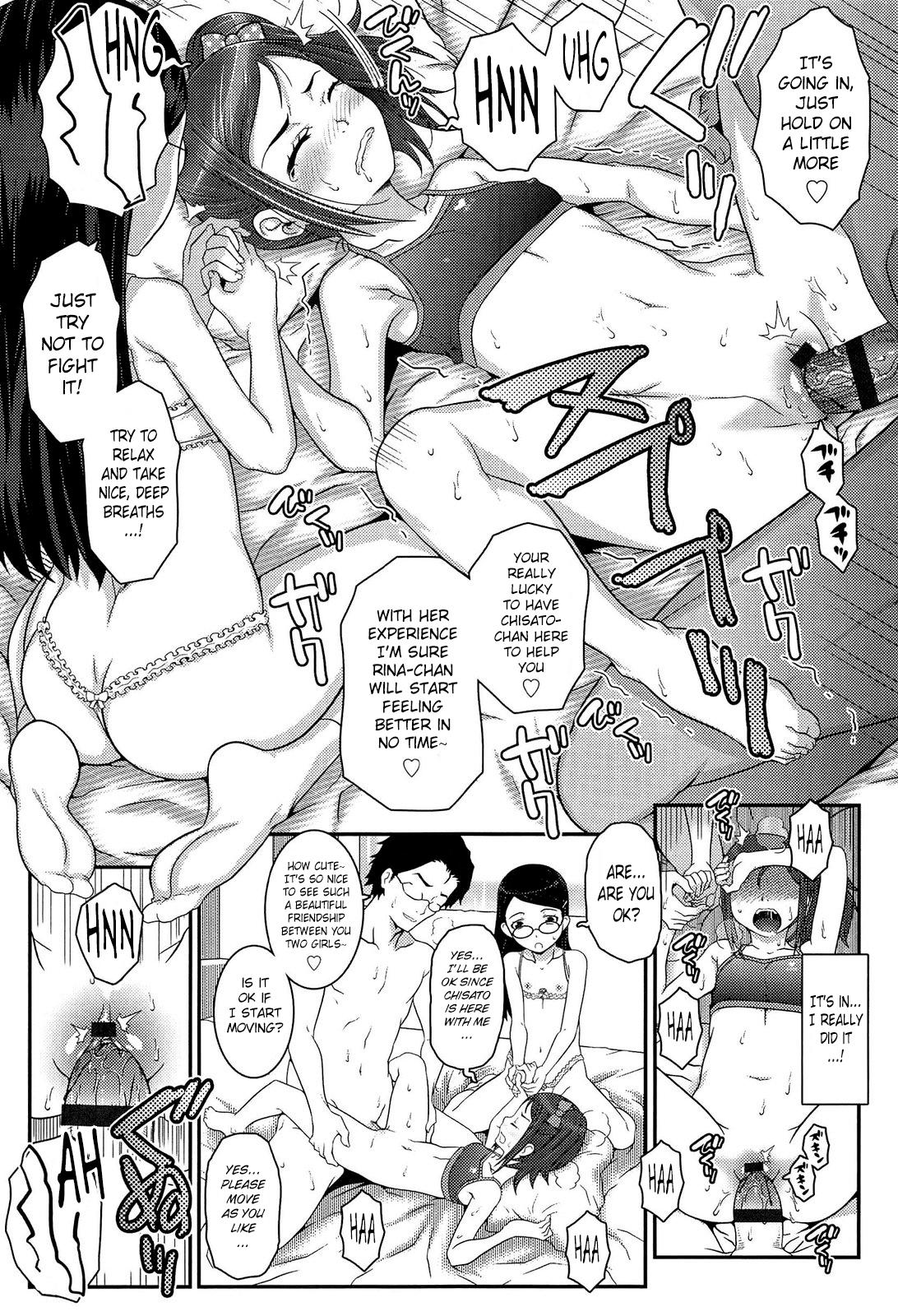 Kanojo-tachi no Kankei + Sonogo   Their Relationship + After Story 16