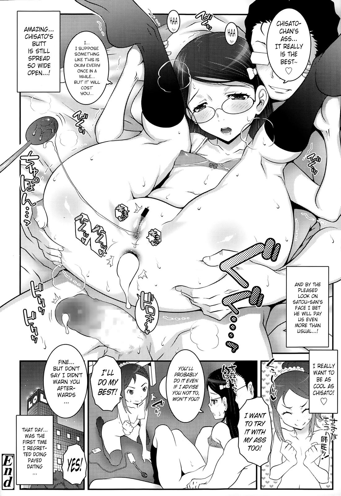 Kanojo-tachi no Kankei + Sonogo   Their Relationship + After Story 31