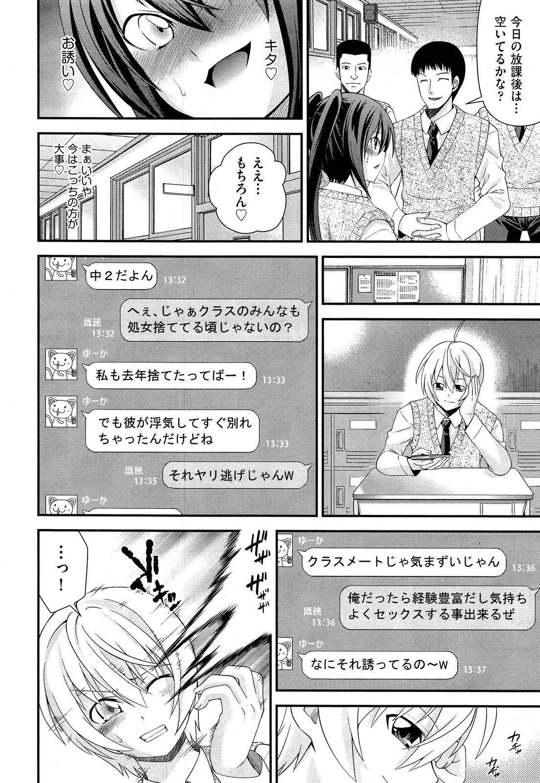 Kyoudai Replace 99