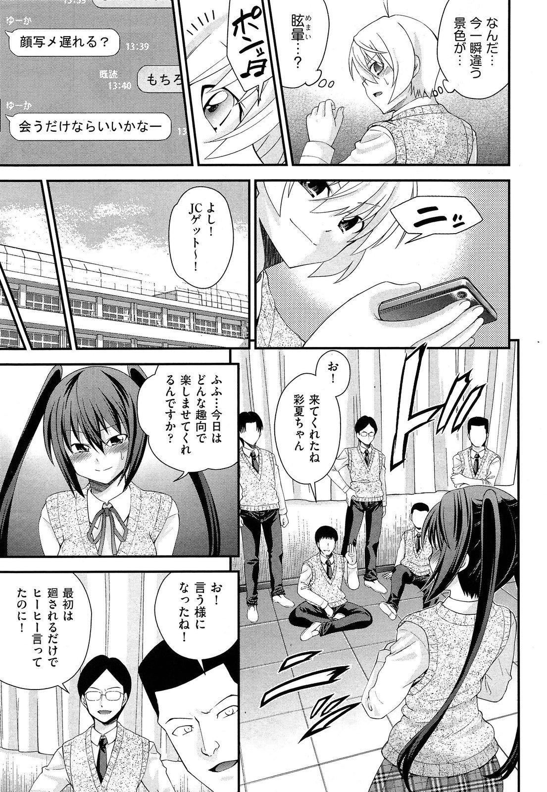 Kyoudai Replace 100