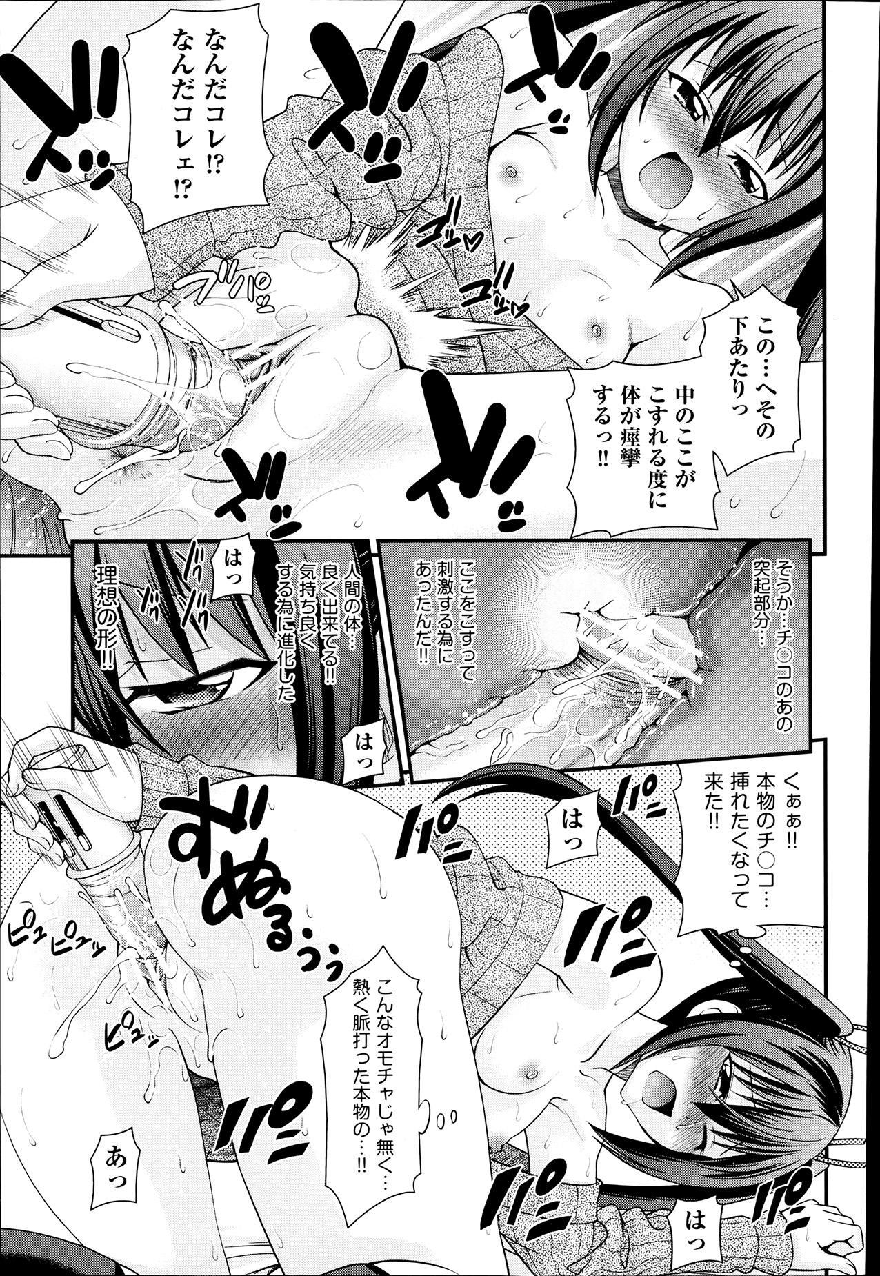 Kyoudai Replace 18