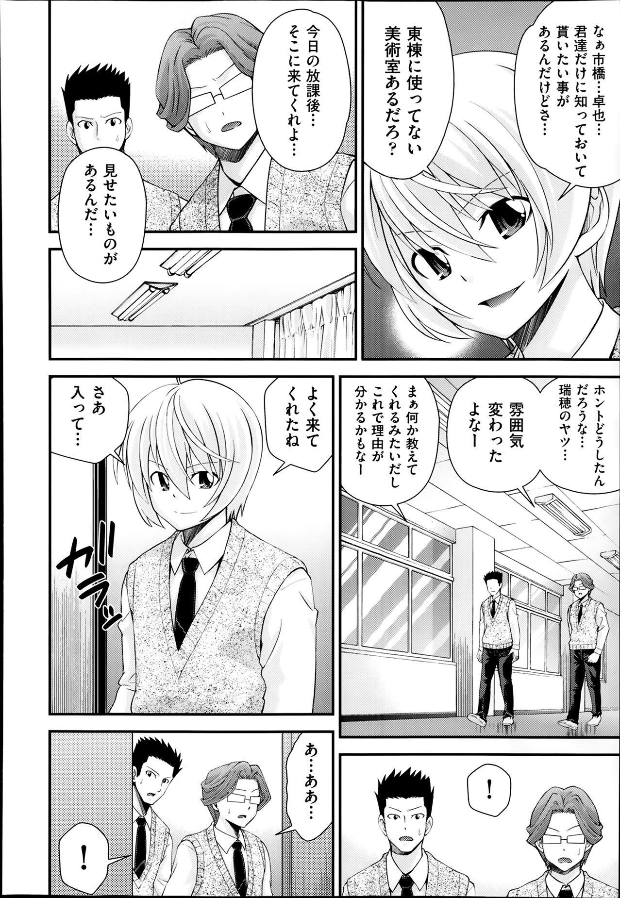 Kyoudai Replace 75