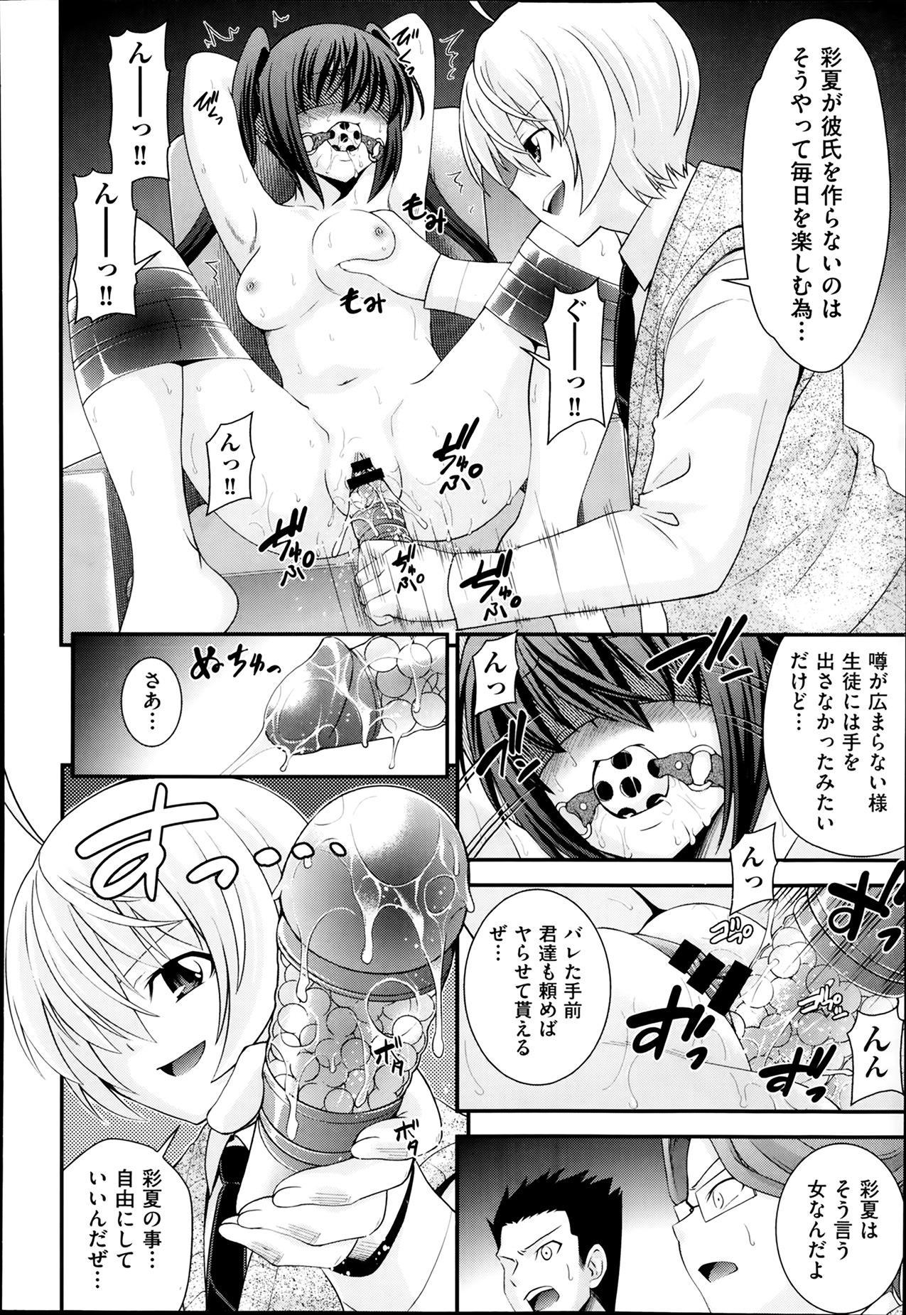 Kyoudai Replace 77