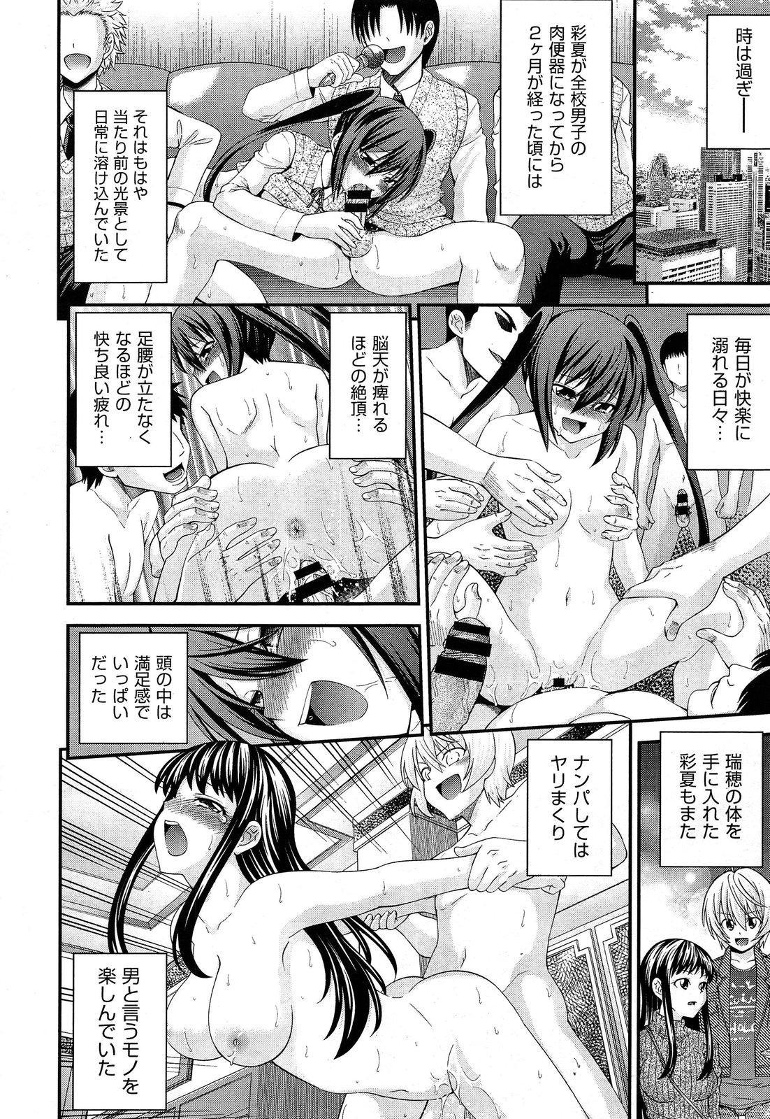 Kyoudai Replace 96