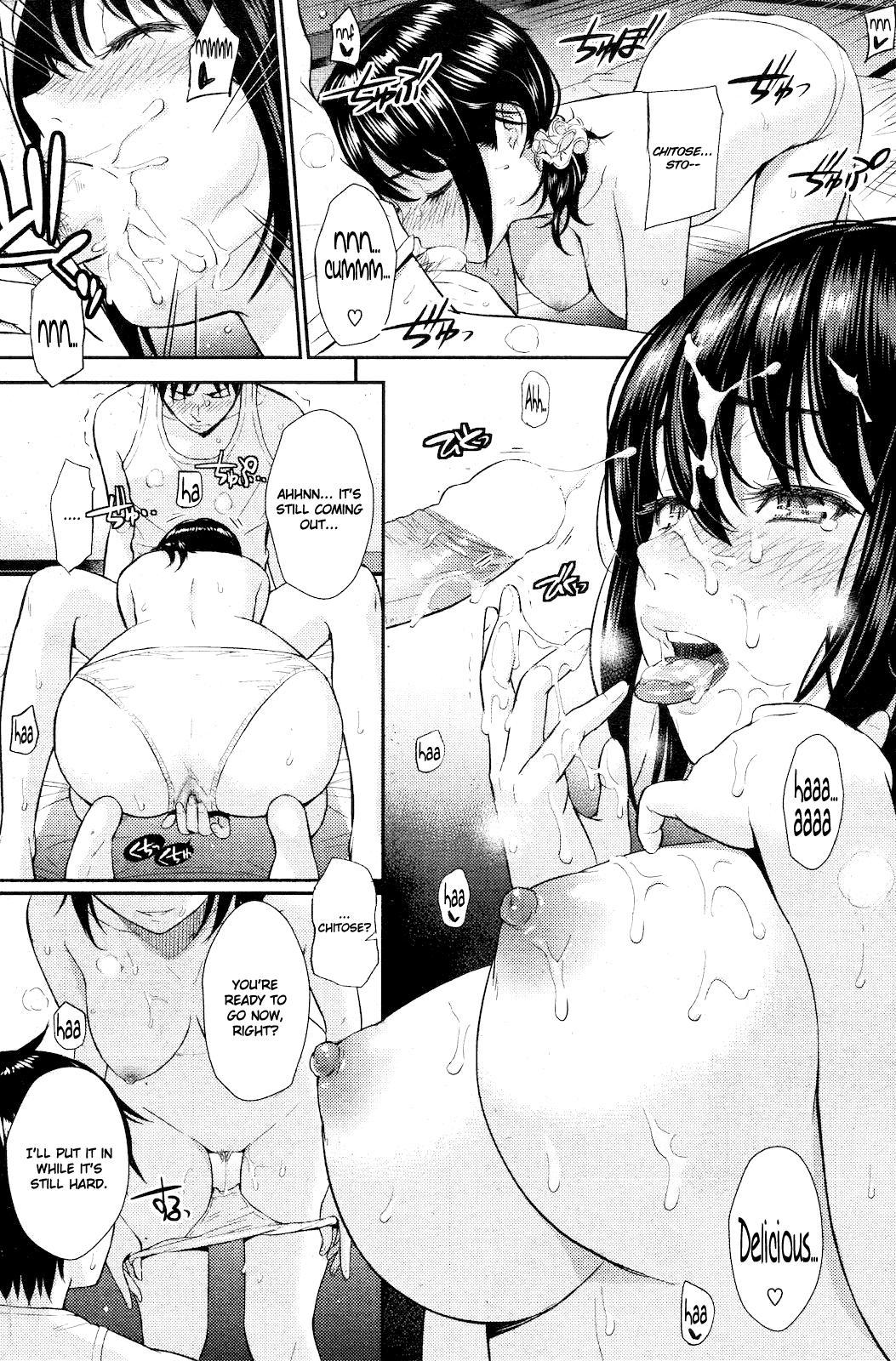 Summer Beast - Natsu no Kemono 15