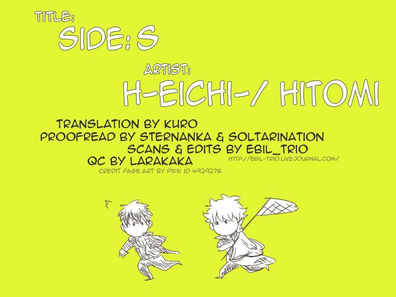 Side: S 31