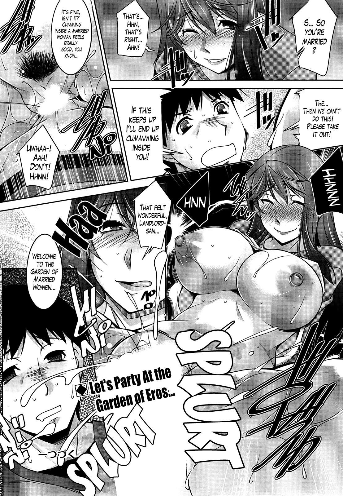 [Zen9] Taikutsu na Gogo no Sugoshikata Ch. 1-4   A Way to Spend a Boring Afternoon Ch. 1-4 (Action Pizazz DX 2013-12) [English](hentai2read.com)[Lazarus H] 18