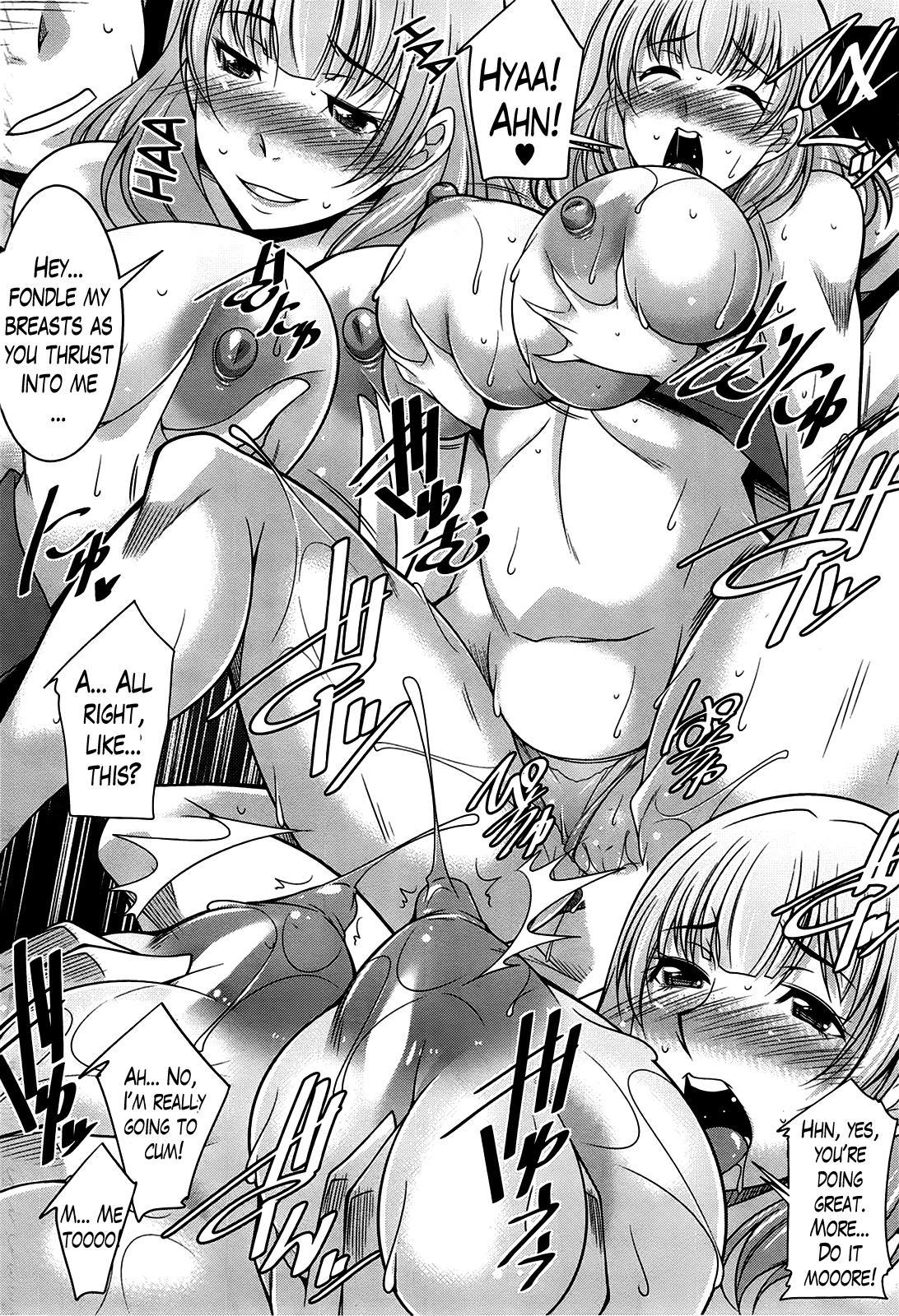 [Zen9] Taikutsu na Gogo no Sugoshikata Ch. 1-4   A Way to Spend a Boring Afternoon Ch. 1-4 (Action Pizazz DX 2013-12) [English](hentai2read.com)[Lazarus H] 35