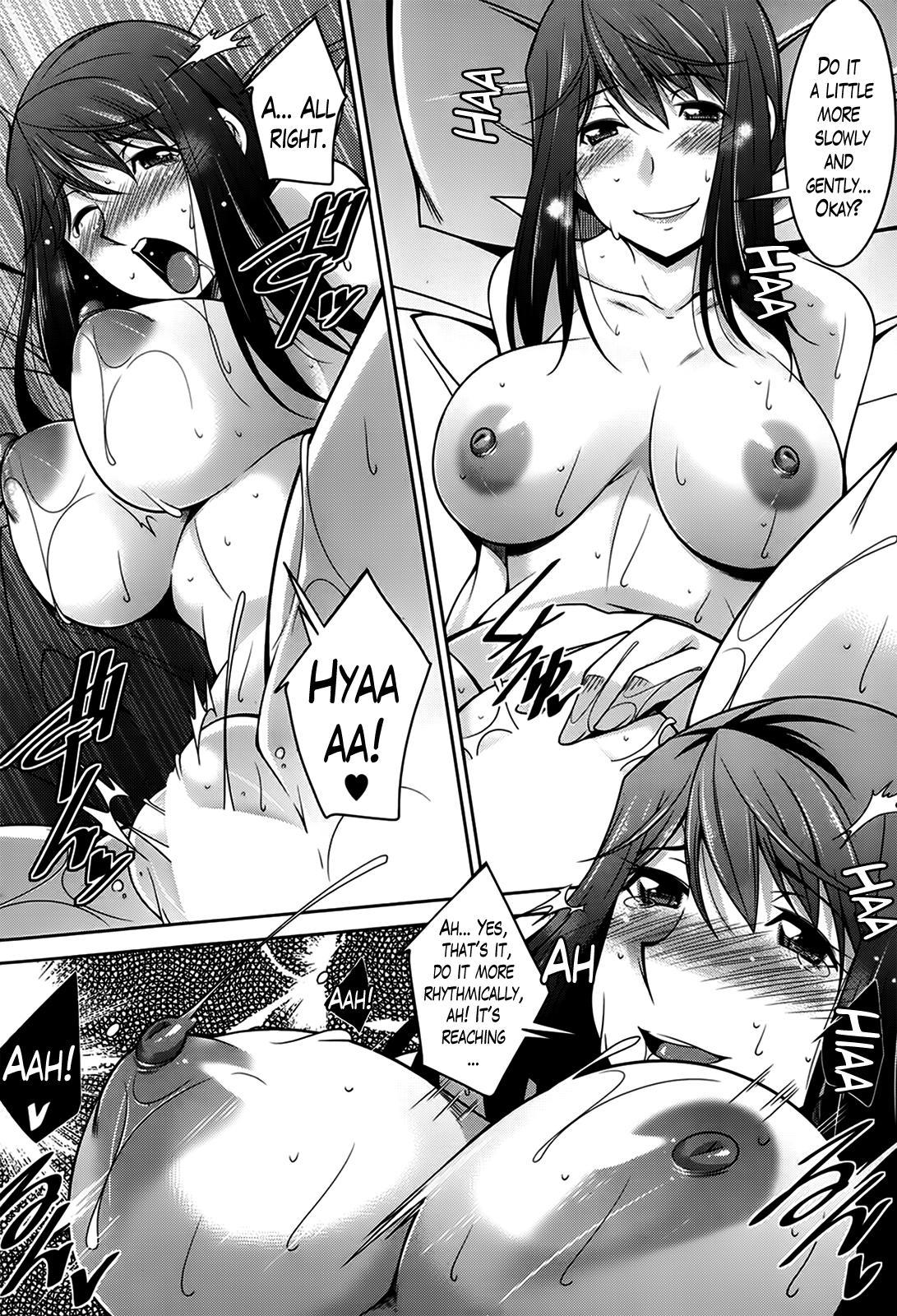 [Zen9] Taikutsu na Gogo no Sugoshikata Ch. 1-4   A Way to Spend a Boring Afternoon Ch. 1-4 (Action Pizazz DX 2013-12) [English](hentai2read.com)[Lazarus H] 71