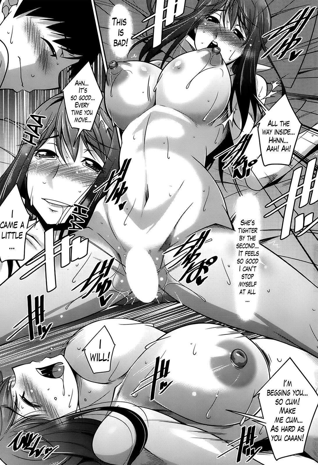 [Zen9] Taikutsu na Gogo no Sugoshikata Ch. 1-4   A Way to Spend a Boring Afternoon Ch. 1-4 (Action Pizazz DX 2013-12) [English](hentai2read.com)[Lazarus H] 72