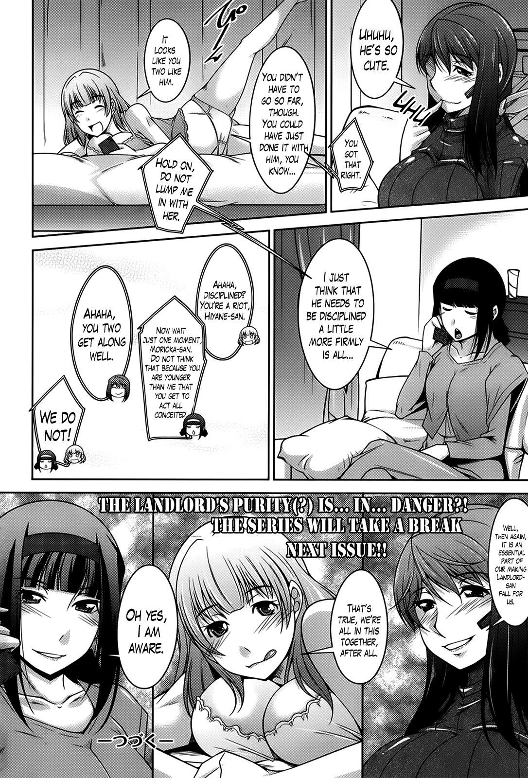[Zen9] Taikutsu na Gogo no Sugoshikata Ch. 1-4   A Way to Spend a Boring Afternoon Ch. 1-4 (Action Pizazz DX 2013-12) [English](hentai2read.com)[Lazarus H] 75