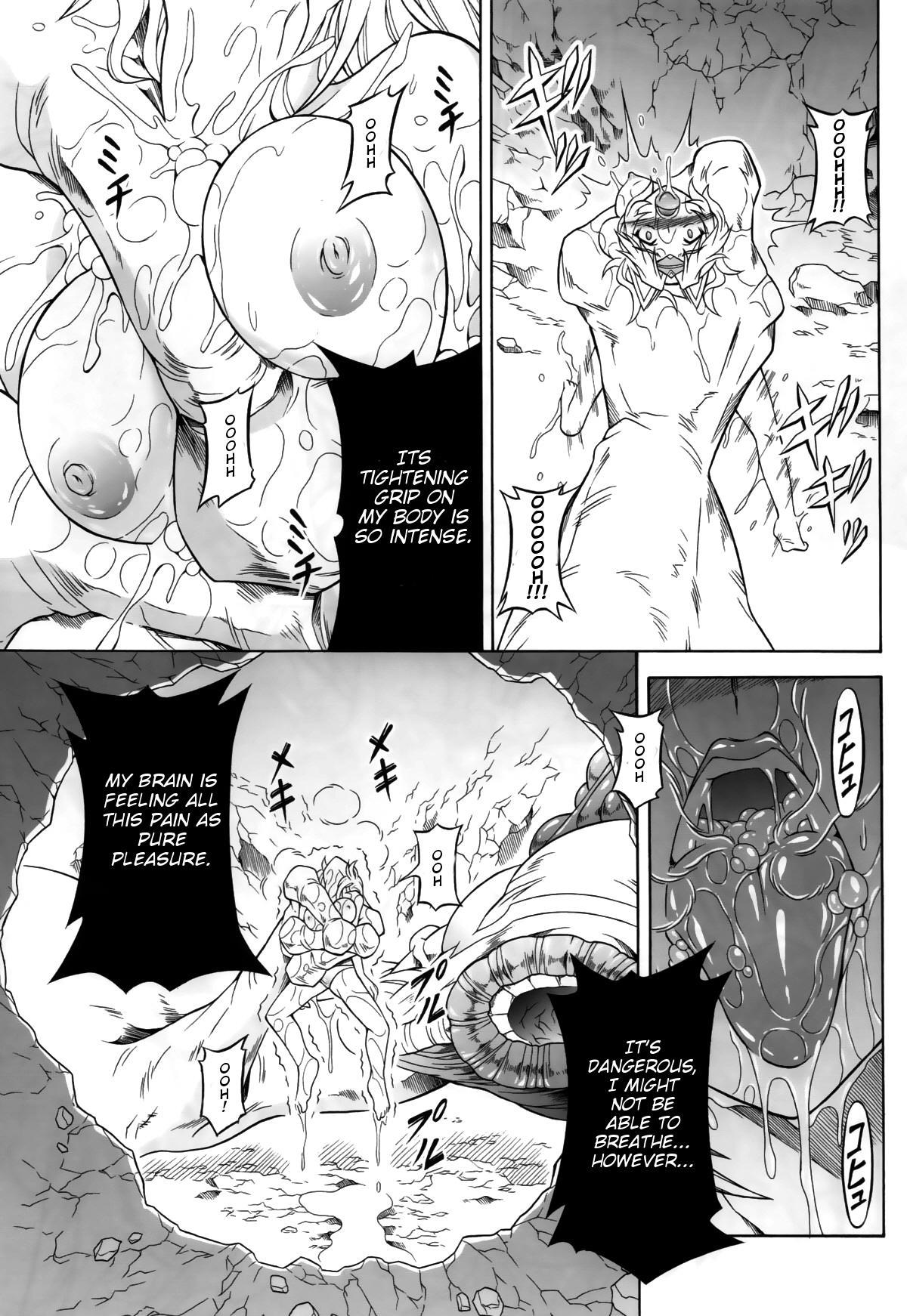 Solo Hunter no Seitai 4 The second part 25
