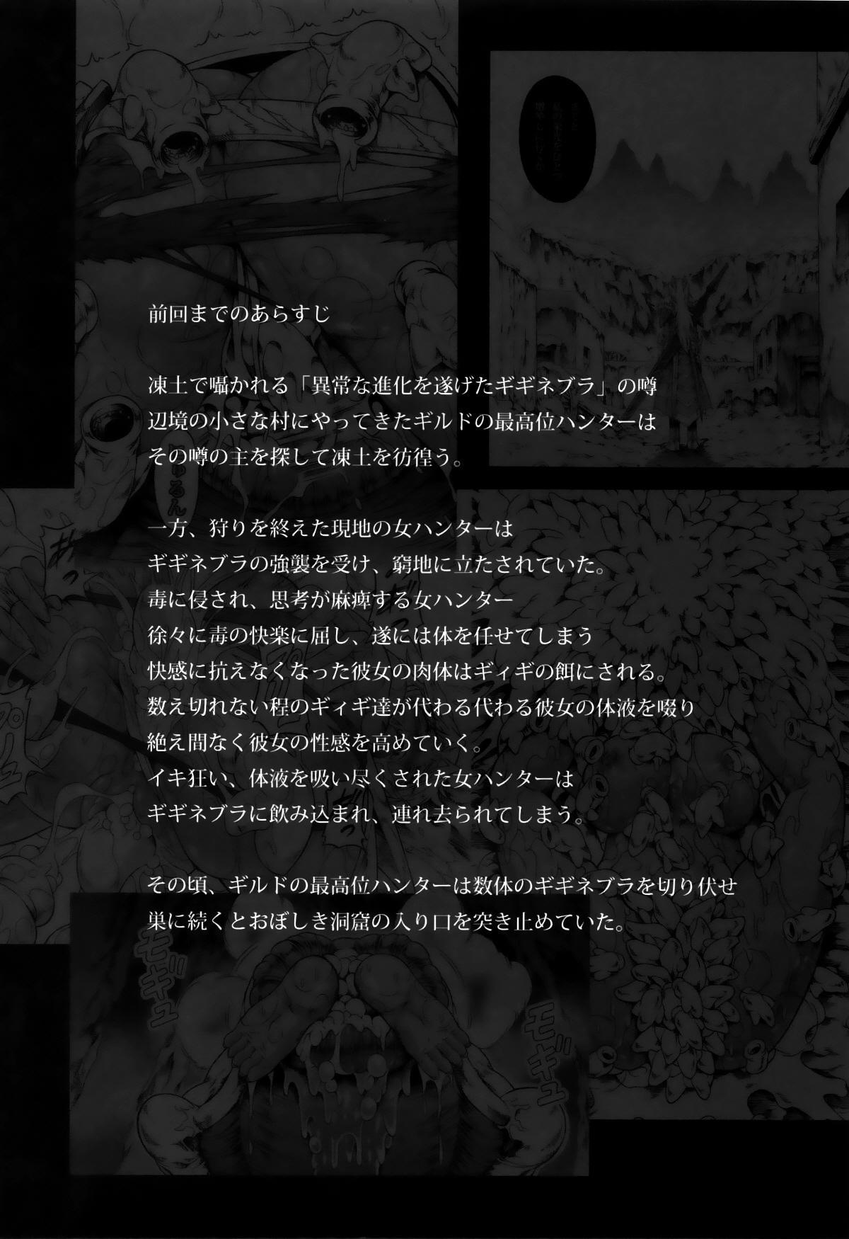 Solo Hunter no Seitai 4 The second part 2