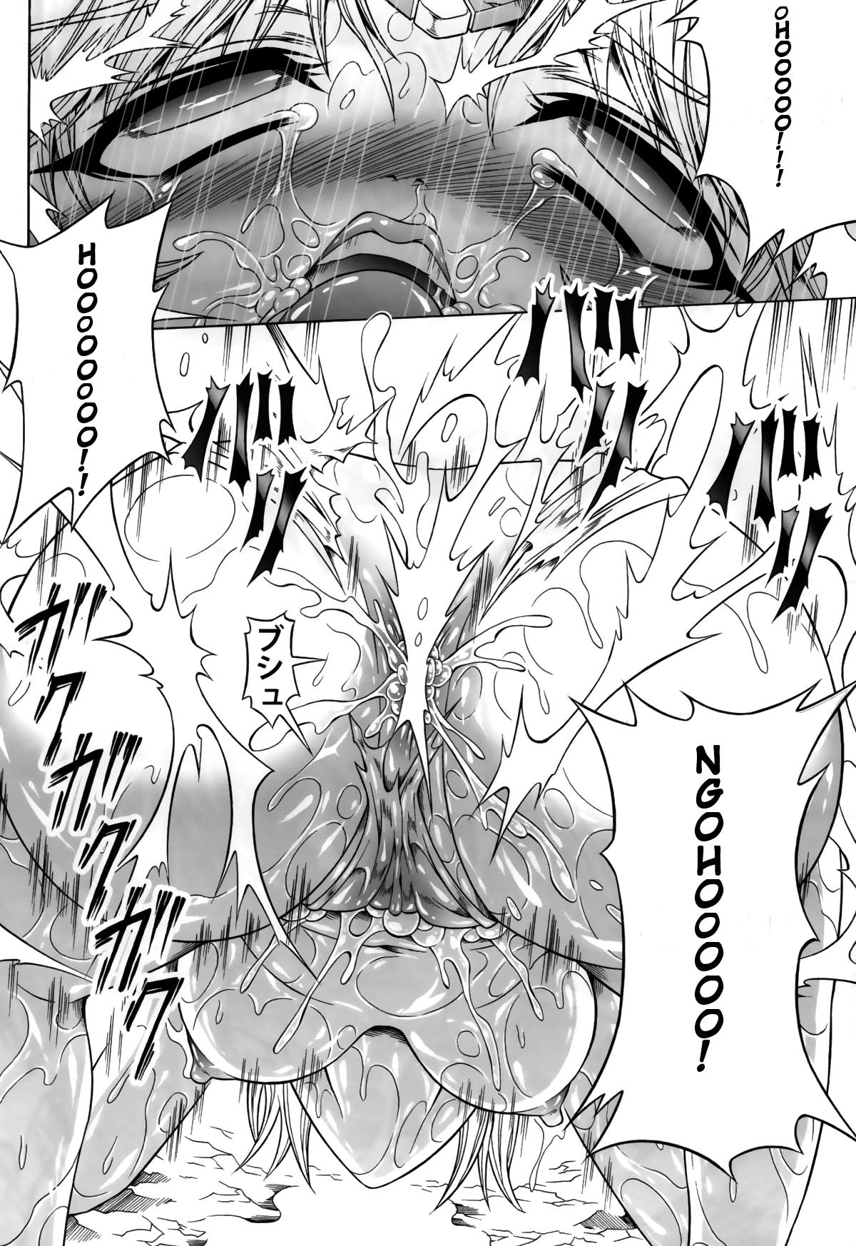 Solo Hunter no Seitai 4 The second part 40