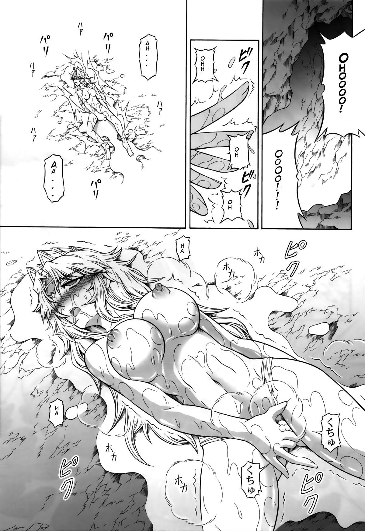Solo Hunter no Seitai 4 The second part 41