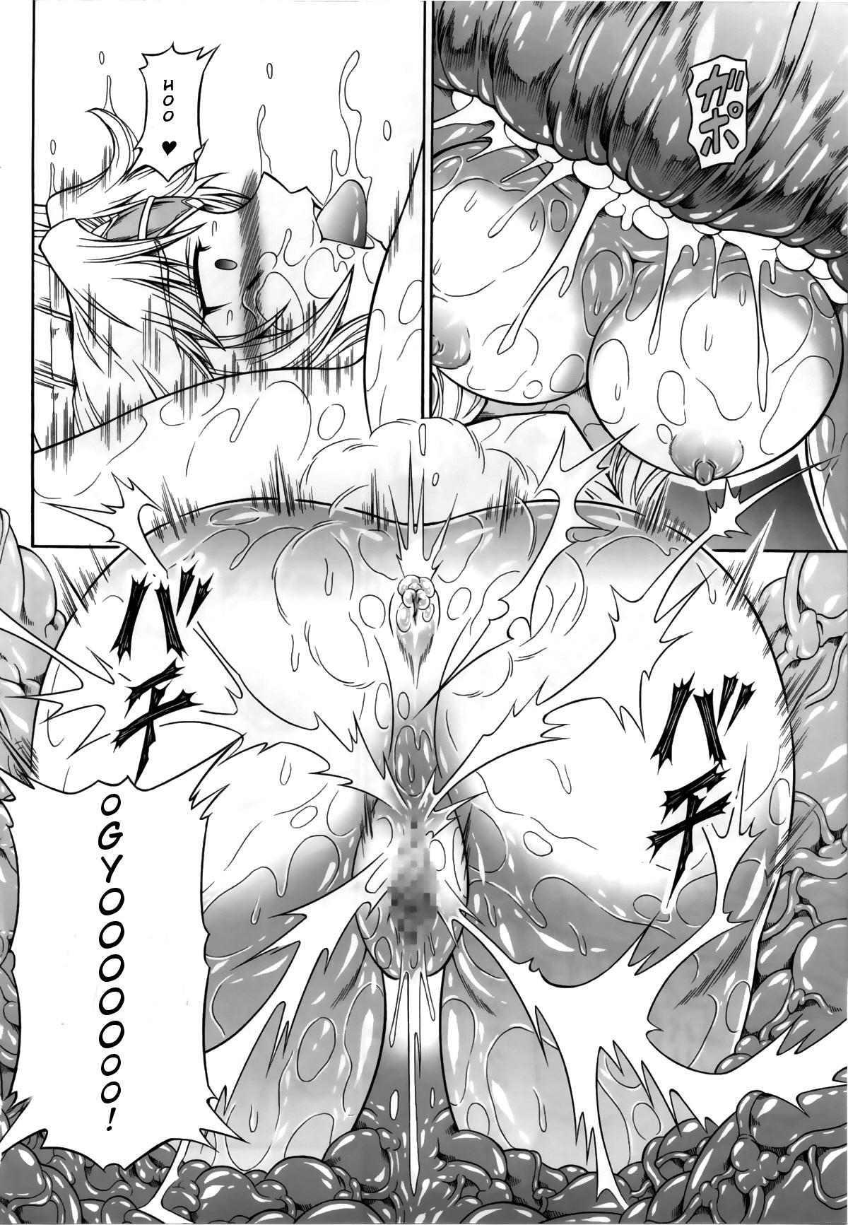 Solo Hunter no Seitai 4 The second part 46